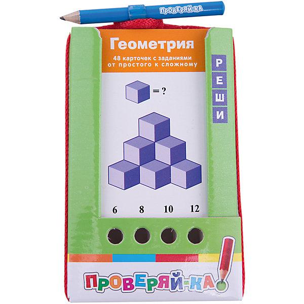 English: Проверяй-ка: ГеометрияИностранный язык<br>Характеристики товара:<br><br>• возраст: от 7 лет<br>• комплектация: 48 двухсторонних картонных карточек; блок с закрепленным карандашом<br>• производитель: Айрис-пресс<br>• серия: Проверяй-ка<br>• иллюстрации: черно-белые, цветные<br>• размер карточки: 14х8,5 см.<br>• длина карандаша: 8,5 см.<br>• упаковка: картонная коробка<br>• размер упаковки: 14,5х9х2,3 см.<br>• вес: 120 гр.<br><br>Комплект состоит из 48 двухсторонних карточек и рассчитан на две разных игры с цветной и чёрно-белой сторонами.<br><br>Задания ориентированы на автоматизацию конструктивно-геометрических навыков, формирование пространственного и образного мышления.<br><br>В заданиях на цветной стороне нужно выбрать правильный ответ из 4-х предложенных. Для этих заданий предусмотрен оригинальный механизм самопроверки. Во время выполнения заданий карточки вставлены в блок, внизу которого расположено 4 отверстия. Выбрав вариант ответа, нужно вставить карандаш (прикреплен к блоку) в соответствующее ответу отверстие. Затем нужно потянуть за карточку, если ответ выбран правильно, карточка вынется из блока, если неверно - нет.<br><br>В заданиях на черно-белой стороне нет вариантов ответов, тут нужно самому выполнять задания. Для выполнения задания нужен карандаш, он прикреплен к блоку. Правильные ответы написаны внизу карточек (когда карточка вставлена в блок, ответ не виден).<br><br>Условия игры с карточками подразумевают их многократное использование. Простота и удобство комплекта позволяют организовать игру в школе и дома, а также в транспорте или на природе. Благодаря игровой форме пособия учебный материал усваивается легче и без принуждения, реализуется безопасное для здоровья ребёнка обучение.<br><br>Комплект Проверяй-ка: Геометрия можно купить в нашем интернет-магазине.<br>Ширина мм: 22; Глубина мм: 90; Высота мм: 140; Вес г: 120; Возраст от месяцев: 84; Возраст до месяцев: 120; Пол: Унисекс; Возраст: Детский; SKU: 6849604;