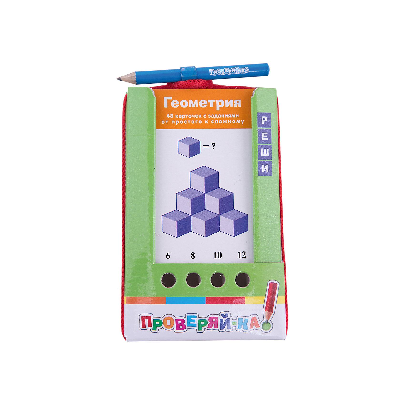 English: Проверяй-ка: ГеометрияАЙРИС-пресс<br>Комплект состоит из 48 двухсторонних карточек и рассчитан на две разных игры с цветной и чёрно-белой сторонами. Задания ориентированы на автоматизацию конструктивно-геометрических навыков, формирование пространственного и образного мышления.&#13;<br>Условия игры с карточками подразумевают их многократное использование. Простота и удобство комплекта позволяют организовать игру в школе и дома, а также в транспорте или на природе.&#13;<br>Благодаря игровой форме пособия учебный материал усваивается легче и без принуждения, реализуется безопасное для здоровья ребёнка обучение.<br><br>Ширина мм: 22<br>Глубина мм: 90<br>Высота мм: 140<br>Вес г: 120<br>Возраст от месяцев: 84<br>Возраст до месяцев: 120<br>Пол: Унисекс<br>Возраст: Детский<br>SKU: 6849604