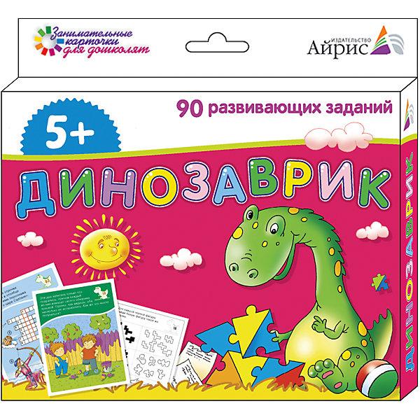 Набор занимательных карточек для дошколят ДинозаврикОбучающие карточки<br>Характеристики товара:<br><br>• возраст: от 5 лет<br>• комплектация: 45 двусторонних картонных карточек, лист-вкладыш с ответами<br>• производитель: Айрис-пресс<br>• серия: Занимательные карточки для дошколят<br>• размер карточки: 15х12 см.<br>• иллюстрации: цветные, черно-белые<br>• упаковка: картонная коробка<br>• размер упаковки: 15х16х2,2 см.<br>• вес: 208 гр.<br><br>Набор состоит из 45 двусторонних карточек, которые содержат 90 развивающих заданий для детей от 5 лет. Вооружившись карандашом, ребёнок пройдёт по запутанным лабиринтам, найдет отличия в рисунках и ошибки художника, потренируется в чтении и счёте, решит логические задачи и выполнит множество других занимательных заданий.<br><br>На отдельном листе-вкладыше даны ответы, по которым родители смогут проверить, правильно ли выполнено задание.<br><br>Игра с карточками тренирует память, внимание, учит считать, рисовать, сравнивать, развивает мышление, речь, логику, мелкую моторику. Благодаря компактной упаковке карточки удобно брать в дорогу или на отдых.<br><br>Набор занимательных карточек для дошколят Динозаврик можно купить в нашем интернет-магазине.<br><br>Ширина мм: 25<br>Глубина мм: 163<br>Высота мм: 150<br>Вес г: 215<br>Возраст от месяцев: 60<br>Возраст до месяцев: 84<br>Пол: Унисекс<br>Возраст: Детский<br>SKU: 6849615