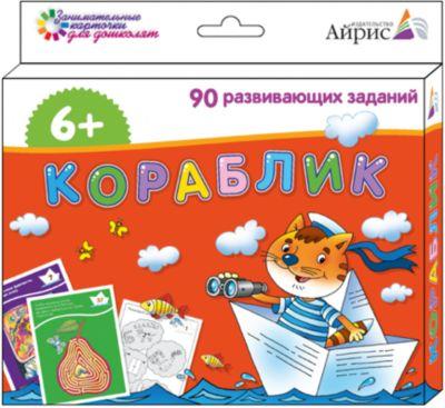 АЙРИС-пресс Набор занимательных карточек для дошколят Кораблик
