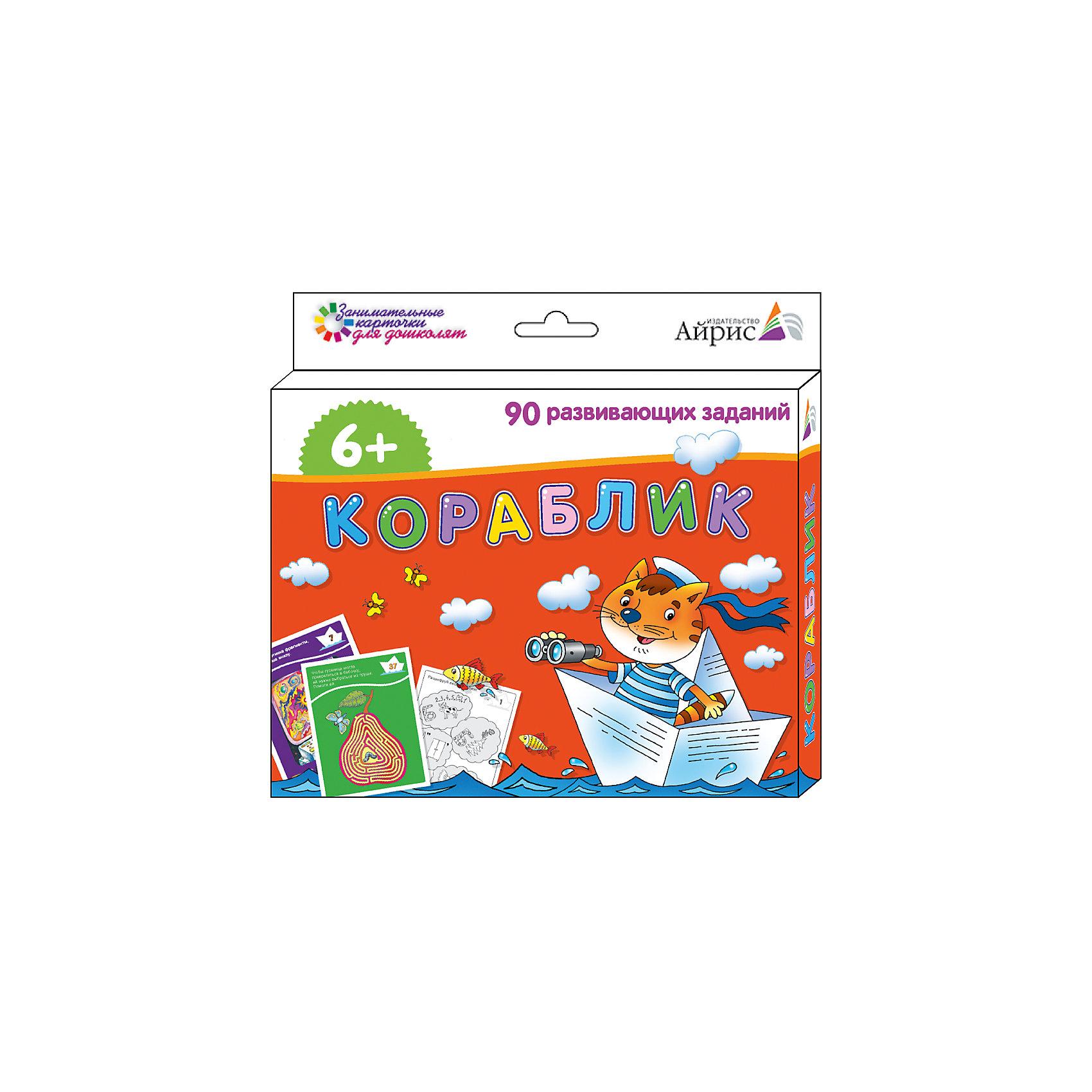 Набор занимательных карточек для дошколят КорабликОбучающие карточки<br>Характеристики товара:<br><br>• возраст: от 6 лет<br>• комплектация: 45 картонных карточек, лист-вкладыш с ответами<br>• производитель: Айрис-пресс<br>• серия: Занимательные карточки для дошколят<br>• размер карточки: 15х12 см.<br>• иллюстрации: цветные, черно-белые<br>• упаковка: картонная коробка<br>• размер упаковки: 15х16х2,2 см.<br>• вес: 208 гр.<br><br>Набор состоит из 45 карточек, которые содержат 90 развивающих заданий для детей от 6 лет. Вооружившись карандашом, ребёнок пройдёт по запутанным лабиринтам, найдет отличия в рисунках и ошибки художника, потренируется в чтении и счёте, решит логические задачи и выполнит множество других занимательных заданий.<br><br>На отдельном листе-вкладыше даны ответы, по которым родители смогут проверить, правильно ли выполнено задание.<br><br>Игра с карточками тренирует память, внимание, учит считать, рисовать, сравнивать, развивает мышление, речь, логику, мелкую моторику. Благодаря компактной упаковке карточки удобно брать в дорогу или на отдых.<br><br>Набор занимательных карточек для дошколят Кораблик можно купить в нашем интернет-магазине.<br><br>Ширина мм: 25<br>Глубина мм: 163<br>Высота мм: 150<br>Вес г: 222<br>Возраст от месяцев: 72<br>Возраст до месяцев: 96<br>Пол: Унисекс<br>Возраст: Детский<br>SKU: 6849617
