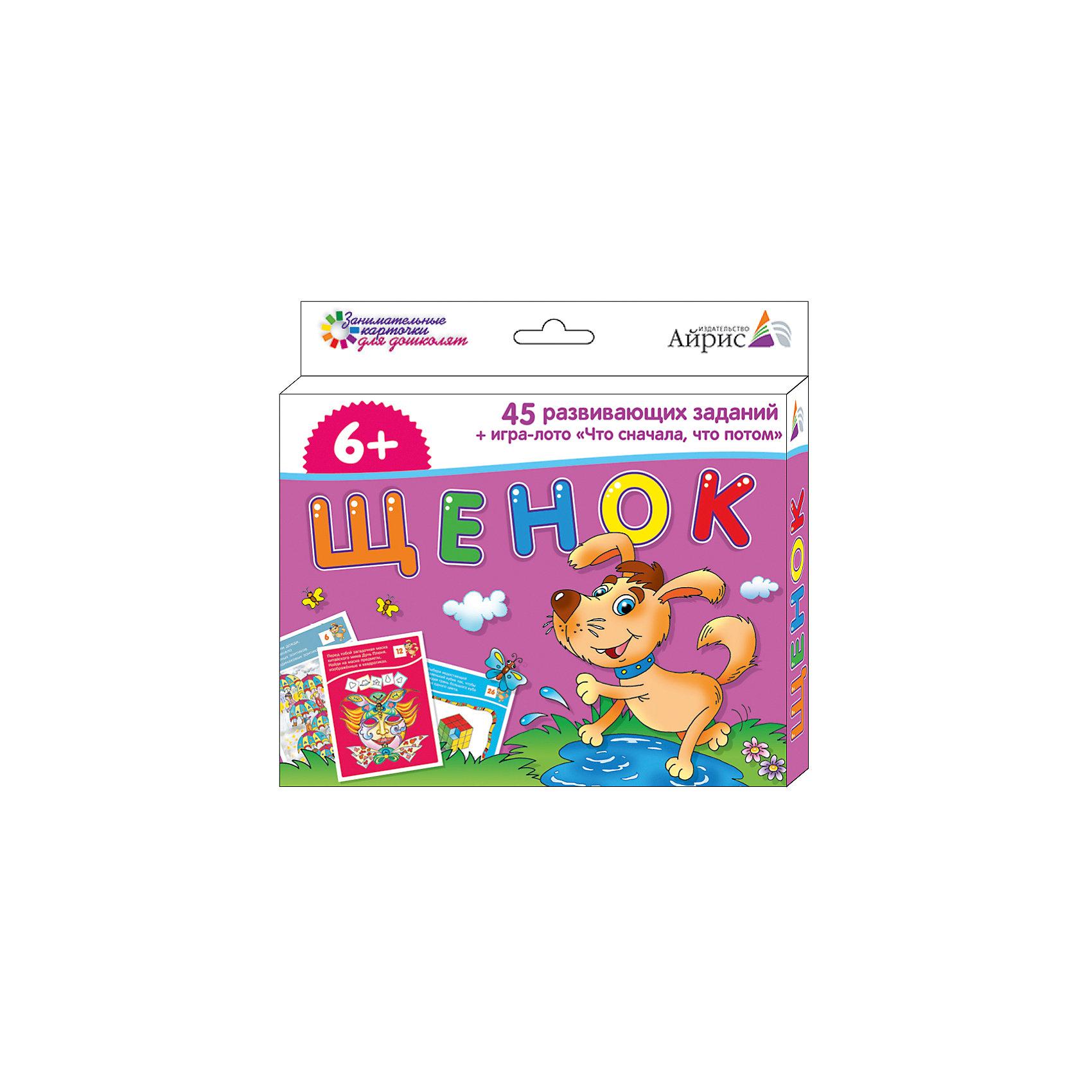 Набор занимательных карточек для дошколят ЩенокОбучающие карточки<br>Набор состоит из 48 карточек, предназначенных для занятий с детьми от 6 лет. На одной стороне карточек даны занимательные задания-головоломки. Вооружившись карандашом, ребёнок пройдёт по запутанным лабиринтам, найдёт отличия в рисунках и ошибки художника, познакомится с буквами, решит логические задачи и выполнит множество других увлекательных заданий. Такие упражнения развивают мышление, речь, воображение, тренируют память и внимание.&#13;<br>На другой стороне карточек расположена игра Что сначала, что потом. Нужно найти четыре карточки на одну тему и разложить их в правильной временной последовательности. &#13;<br>На отдельном листе-вкладыше даны ответы, по которым родители смогут проверить, правильно ли выполнено задание. Благодаря компактной упаковке карточки удобно брать в дорогу или на отдых. Ребёнок всегда будет с удовольствием заниматься по ним.<br><br>Ширина мм: 25<br>Глубина мм: 163<br>Высота мм: 150<br>Вес г: 230<br>Возраст от месяцев: 72<br>Возраст до месяцев: 96<br>Пол: Унисекс<br>Возраст: Детский<br>SKU: 6849621