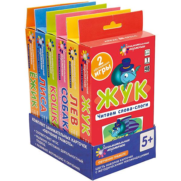 Комплект по обучению грамоте на поддончике, синий, Штец А.А.Тесты и задания<br>Характеристики товара:<br><br>• возраст: от 5 лет<br>• комплектация: 6 наборов из 48 цветных картонных карточек с картинками; методические рекомендации.<br>• автор: Штец А.А.<br>• производитель: Айрис-пресс<br>• серия: Занимательные карточки <br>• размер упаковки: 17х9х12,5 см.<br>• вес: 858 гр.<br><br>Главная задача комплекта занимательных карточек «Обучение грамоте» - помочь ребёнку освоить технику первоначального чтения, причём такого, которое бы рождало у него устойчивое желание читать.<br><br>Комплект «Обучение грамоте» включает в себя 6 наборов из 48 цветных карточек с картинками и методические рекомендации, которые помогут родителям и педагогам грамотно выстроить в игровой форме систему обучения грамоте.<br><br>Предлагаемые игры в комплекте указывают на простоту достижения, казалось бы, сложных задач, стоящих перед детьми при освоении чтения. Ведь, система обучения, подчёркивает автор методики профессор А.А. Штец, может быть и рациональной, и абсолютно не обременительной для детей и взрослых.<br><br>Комплект по обучению грамоте на поддончике, синий, Штец А.А. можно купить в нашем интернет-магазине.<br>Ширина мм: 90; Глубина мм: 125; Высота мм: 170; Вес г: 900; Возраст от месяцев: 72; Возраст до месяцев: 96; Пол: Унисекс; Возраст: Детский; SKU: 6849622;