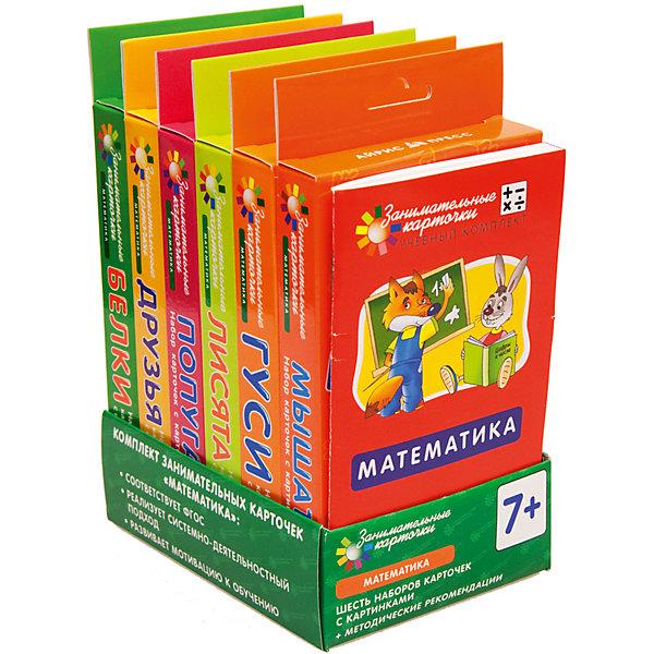 Комплект по математике на поддончике, зеленый, Куликова Е.Н., Русаков А.А.Тесты и задания<br>Характеристики товара:<br><br>• возраст: от 7 лет<br>• комплектация: 6 наборов из 48 цветных картонных карточек; методические рекомендации.<br>• Темы: Счет в пределах 10; Счет в пределах 20; Счет в пределах 100; Умножение и деление; Сравнение величин; Доли и дроби.<br>• авторы: Куликова Е.Н., Русаков А.А.<br>• производитель: Айрис-пресс<br>• серия: Занимательные карточки <br>• размер упаковки: 17х9х12,8 см.<br>• вес: 858 гр.<br><br>Комплект занимательных карточек «Математика» поможет родителям и педагогам правильно организовать интересную и познавательную игру, в ходе которой ребёнок освоит навыки устного счёта.<br><br>Комплект «Математика» включает в себя 6 наборов из 48 цветных карточек с предметными картинками, схемами-моделями, опорными таблицами и тестовыми заданиями.<br><br>Комплект по математике на поддончике, зеленый, Куликова Е.Н., Русаков А.А. можно купить в нашем интернет-магазине.<br>Ширина мм: 90; Глубина мм: 125; Высота мм: 170; Вес г: 900; Возраст от месяцев: 72; Возраст до месяцев: 96; Пол: Унисекс; Возраст: Детский; SKU: 6849624;
