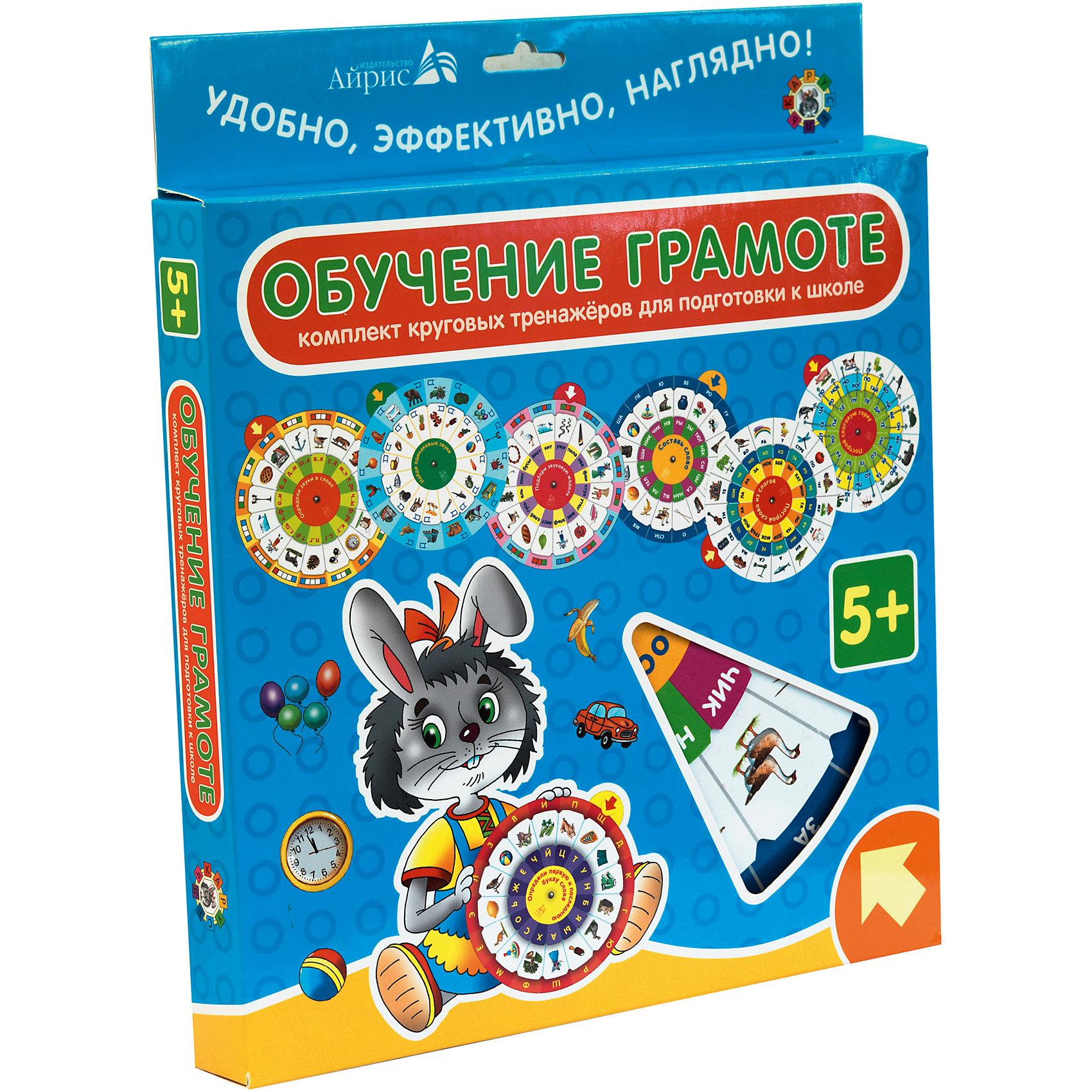 Комплект из 7 кругов Обучение грамотеАзбуки<br>Круговые тренажёры Обучение грамоте помогут отработать навык чтения. &#13;<br>Игровая подача учебного материала, оригинальный дизайн, яркие иллюстрации и  краткие задания делают подготовку к школе лёгкой и интересной.&#13;<br>Тренажёры предусматривают самостоятельную игру: вращая круги и выполняя задания, ребёнок закрепляет и проверяет свои знания.&#13;<br>&#13;<br>Пособия максимально просты и удобны в использовании. Для начала занятия достаточно взять круг в руки и ознакомится с краткой инструкцией на обратной стороне коробки. &#13;<br>В комплект входит брошюра с подробным описанием дополнительных игр и заданий. &#13;<br>&#13;<br>Комплект круговых тренажёров Обучение грамоте предназначен старшим дошкольникам для подготовки к школе и ученикам 1 класса для повторения знаний и закрепления навыка чтения.<br><br>Ширина мм: 26<br>Глубина мм: 220<br>Высота мм: 260<br>Вес г: 261<br>Возраст от месяцев: 84<br>Возраст до месяцев: 120<br>Пол: Унисекс<br>Возраст: Детский<br>SKU: 6849629