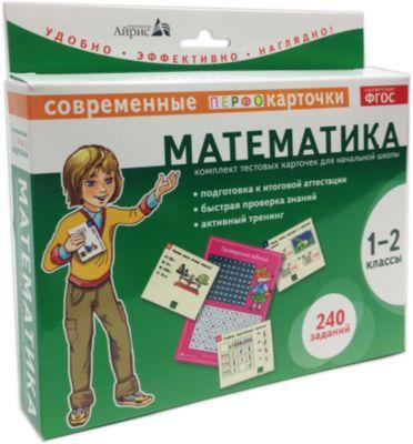 АЙРИС-пресс Пособие Математика , 1-2 кл., Куликова Е.Н.
