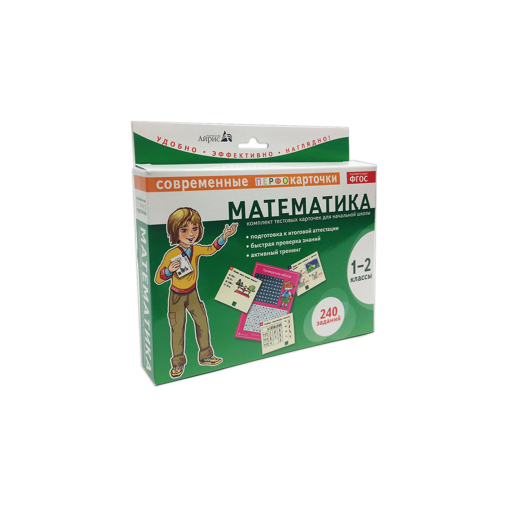 Пособие Математика, 1-2 кл., Куликова Е.Н.Пособия для обучения счёту<br>Характеристики товара:<br><br>• возраст: от 6 лет<br>• комплектация: карточки с заданиями; проверочная таблица, памятка для родителей.<br>• автор: Куликова Е.Н.<br>• производитель: Айрис-пресс<br>• серия: Комплекты тестовых карточек<br>• иллюстрации: цветные<br>• материал: картон<br>• упаковка: картонная коробка<br>• размер упаковки: 18,5х20х3 см.<br>• вес: 338 гр.<br><br>Комплект тестовых карточек – это развивающее пособие, рекомендованное для проверки и закрепления учебного материала 1-2 классов по математике.<br><br>В комплект входят: карточки с заданиями (240 заданий), проверочная таблица и памятка для родителей. Задания сгруппированы по ключевым разделам математики: числа (44 задания); величины (36 заданий); арифметические действия (80 заданий); пространственные отношения, геометрические фигуры, геометрические величины (52 задания); работа с информацией (28 заданий).<br><br>Пособие очень удобно в использовании. Краткая инструкция расположена непосредственно на коробке. Важно, что ребёнок, соединив номер на карточке с номером в проверочной таблице, сам может проверить - верный ли ответ.<br><br>Занятия с карточками способствуют развитию наглядно-образного мышления, внимательности, наблюдательности, учат анализировать и логически объяснять решение.<br><br>Оптимальная подача учебного материала, оригинальный дизайн, яркие иллюстрации и краткие задания сделают подготовку итоговому тестированию с данным пособием лёгкой и интересной.<br><br>Пособие Математика, 1-2 кл., Куликова Е.Н. можно купить в нашем интернет-магазине.<br><br>Ширина мм: 28<br>Глубина мм: 200<br>Высота мм: 185<br>Вес г: 345<br>Возраст от месяцев: 84<br>Возраст до месяцев: 108<br>Пол: Унисекс<br>Возраст: Детский<br>SKU: 6849630