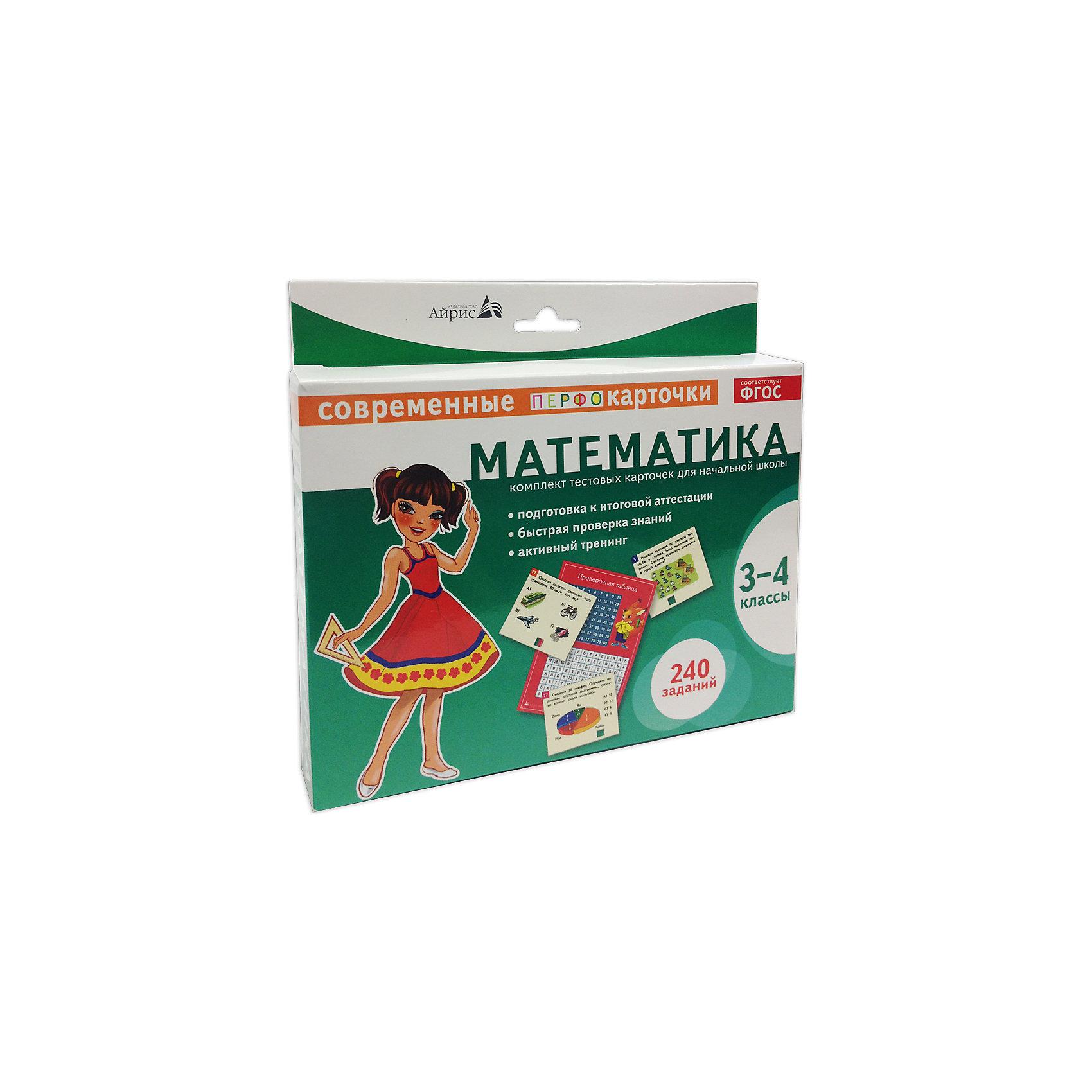 Пособие Математика, 3-4 кл., Куликова Е.Н.Обучение счету<br>Комплект тестовых карточек – это развивающее пособие, рекомендованное для проверки и закрепления учебного материала 3-4 классов по математике. &#13;<br>&#13;<br>В комплект входят: карточки с заданиями, проверочная таблица и памятка для родителей. &#13;<br>&#13;<br>Задания сгруппированы по ключевым разделам математики:&#13;<br>ЧИСЛА (50 заданий)&#13;<br>ВЕЛИЧИНЫ (30 заданий)&#13;<br>АРИФМЕТИЧЕСКИЕ ДЕЙСТВИЯ (80 заданий)&#13;<br>ПРОСТРАНСТВЕННЫЕ ОТНОШЕНИЯ. ГЕОМЕТРИЧЕСКИЕ ФИГУРЫ. ГЕОМЕТРИЧЕСКИЕ ВЕЛИЧИНЫ (48 заданий)&#13;<br>РАБОТА С ИНФОРМАЦИЕЙ (32 задания)&#13;<br>&#13;<br>Пособие очень удобно в использовании. Краткая инструкция расположена непосредственно на коробке. Важно, что ребёнок, соединив номер на карточке с номером в проверочной таблице, сам может проверить - верный ли ответ.&#13;<br>&#13;<br>Занятия с карточками способствуют развитию наглядно-образного мышления, внимательности, наблюдательности, учат анализировать и логически объяснять решение.&#13;<br>&#13;<br>Оптимальная подача учебного материала, оригинальный дизайн, яркие иллюстрации и  краткие задания сделают подготовку итоговому тестированию с данным пособием  лёгкой и интересной.<br><br>Ширина мм: 28<br>Глубина мм: 200<br>Высота мм: 185<br>Вес г: 345<br>Возраст от месяцев: 96<br>Возраст до месяцев: 144<br>Пол: Унисекс<br>Возраст: Детский<br>SKU: 6849631