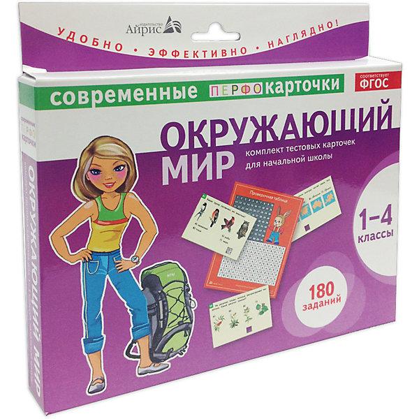 Пособие Окружающий мир, 1-4 кл., Клепинина З.А.Пособия для обучения счёту<br>Характеристики товара:<br><br>• возраст: от 6 лет<br>• комплектация: карточки с заданиями; проверочная таблица, памятка для родителей.<br>• автор: Клепинина З.А.<br>• производитель: Айрис-пресс<br>• серия: Комплекты тестовых карточек<br>• иллюстрации: цветные<br>• материал: картон<br>• упаковка: картонная коробка<br>• размер упаковки: 18,5х20х2,5 см.<br>• вес: 330 гр.<br><br>Комплект тестовых карточек – это развивающее пособие, рекомендованное для проверки и закрепления учебного материала 1-4 классов по окружающему миру.<br><br>В комплект входят: карточки с заданиями (180 заданий), проверочная таблица и памятка для родителей. Задания сгруппированы по ключевым разделам предмета: человек и природа (90 заданий), человек и общество (66 заданий), правила безопасной жизни (24 задания).<br><br>Пособие очень удобно в использовании. Краткая инструкция расположена непосредственно на коробке. Важно, что ребёнок, соединив номер на карточке с номером в проверочной таблице, сам может проверить - верный ли ответ.<br><br>Занятия с карточками способствуют развитию наглядно-образного мышления, внимательности, наблюдательности, учат анализировать и логически объяснять решение.<br><br>Оптимальная подача учебного материала, оригинальный дизайн, яркие иллюстрации и краткие задания сделают подготовку итоговому тестированию с данным пособием лёгкой и интересной.<br><br>Пособие Окружающий мир, 1-4 кл., Клепинина З.А. можно купить в нашем интернет-магазине.<br><br>Ширина мм: 28<br>Глубина мм: 200<br>Высота мм: 185<br>Вес г: 345<br>Возраст от месяцев: 84<br>Возраст до месяцев: 144<br>Пол: Унисекс<br>Возраст: Детский<br>SKU: 6849632