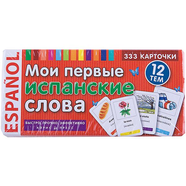 333 карточки для запоминания Мои первые испанские словаИностранный язык<br>Характеристики товара:<br><br>• возраст: от 7 лет<br>• комплектация: 333 картонные карточки<br>• производитель: Айрис-пресс<br>• серия: Тематические карточки<br>• размер карточки: 4,5х7 см.<br>• иллюстрации: черно-белые, цветные<br>• размер упаковки: 7,5х15,7х4,6 см.<br>• вес: 252 гр.<br><br>Комплект карточек предназначен для начинающих изучать испанский язык.<br><br>На карточках размещены наиболее употребляемые испанские слова, относящиеся к базовой лексике. Все слова разделены на тематические блоки (12 тем), сопровождаются занимательными иллюстрациями и русскоязычной транскрипцией.<br><br>Предлагаемая методика запоминания основана на связи испанского и русского слова через картинку. Это позволяет выучить быстро и эффективно большое количество новых слов.<br><br>В пособии предусмотрена возможность самостоятельного создания дополнительных карточек с использованием имеющихся в комплекте заготовок.<br><br>333 карточки для запоминания Мои первые испанские слова можно купить в нашем интернет-магазине.<br>Ширина мм: 48; Глубина мм: 157; Высота мм: 75; Вес г: 235; Возраст от месяцев: -2147483648; Возраст до месяцев: 2147483647; Пол: Унисекс; Возраст: Детский; SKU: 6849636;