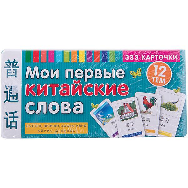 333 карточки для запоминания Мои первые китайские словаИностранный язык<br>Характеристики товара:<br><br>• возраст: от 7 лет<br>• комплектация: 333 картонные карточки<br>• производитель: Айрис-пресс<br>• серия: Тематические карточки<br>• размер карточки: 4,5х7 см.<br>• иллюстрации: черно-белые, цветные<br>• размер упаковки: 7,6х15,7х4,7 см.<br>• вес: 232 гр.<br><br>Комплект карточек предназначен для начинающих изучать китайский язык.<br><br>На карточках размещены наиболее употребляемые китайские слова, относящиеся к базовой лексике. Все слова разделены на тематические блоки (12 тем), сопровождаются занимательными иллюстрациями и транскрипцией пиньинь.<br><br>Предлагаемая методика запоминания основана на связи китайского и русского слова через картинку. Это позволяет выучить быстро и эффективно большое количество новых слов.<br><br>В пособии предусмотрена возможность самостоятельного создания дополнительных карточек с использованием имеющихся в комплекте заготовок.<br><br>333 карточки для запоминания Мои первые китайские слова можно купить в нашем интернет-магазине.<br>Ширина мм: 48; Глубина мм: 157; Высота мм: 75; Вес г: 240; Возраст от месяцев: -2147483648; Возраст до месяцев: 2147483647; Пол: Унисекс; Возраст: Детский; SKU: 6849638;