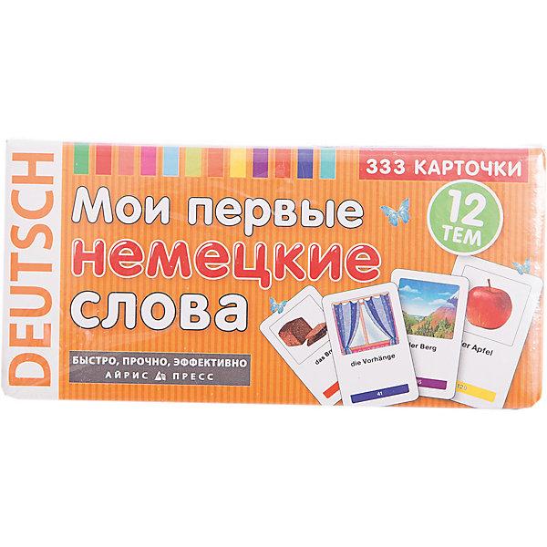 333 карточки для запоминания Мои первые немецкие словаЕмец Д.А.<br>Характеристики товара:<br><br>• возраст: от 7 лет<br>• комплектация: 333 картонные карточки<br>• производитель: Айрис-пресс<br>• серия: Тематические карточки<br>• размер карточки: 4,5х7 см.<br>• иллюстрации: черно-белые, цветные<br>• размер упаковки: 7,4х15,8х4,7 см.<br>• вес: 228 гр.<br><br>Комплект карточек предназначен для начинающих изучать немецкий язык.<br><br>На карточках размещены наиболее употребляемые немецкие слова, относящиеся к базовой лексике. Все слова разделены на тематические блоки (12 тем), сопровождаются занимательными иллюстрациями и транскрипцией.<br><br>Предлагаемая методика запоминания основана на связи немецкого и русского слова через картинку. Это позволяет выучить быстро и эффективно большое количество новых слов.<br><br>В пособии предусмотрена возможность самостоятельного создания дополнительных карточек с использованием имеющихся в комплекте заготовок.<br><br>333 карточки для запоминания Мои первые немецкие слова можно купить в нашем интернет-магазине.<br><br>Ширина мм: 48<br>Глубина мм: 157<br>Высота мм: 75<br>Вес г: 235<br>Возраст от месяцев: -2147483648<br>Возраст до месяцев: 2147483647<br>Пол: Унисекс<br>Возраст: Детский<br>SKU: 6849639
