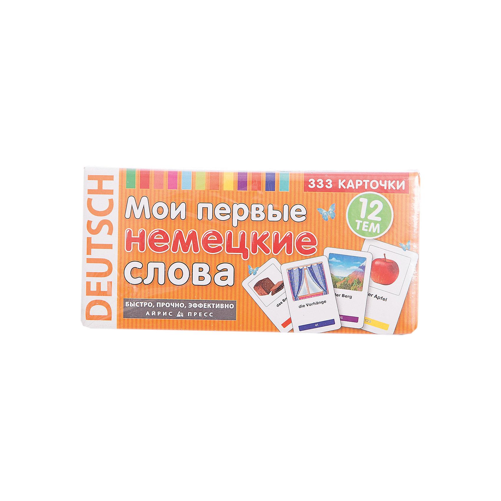 333 карточки для запоминания Мои первые немецкие словаИностранный язык<br>Характеристики товара:<br><br>• возраст: от 7 лет<br>• комплектация: 333 картонные карточки<br>• производитель: Айрис-пресс<br>• серия: Тематические карточки<br>• размер карточки: 4,5х7 см.<br>• иллюстрации: черно-белые, цветные<br>• размер упаковки: 7,4х15,8х4,7 см.<br>• вес: 228 гр.<br><br>Комплект карточек предназначен для начинающих изучать немецкий язык.<br><br>На карточках размещены наиболее употребляемые немецкие слова, относящиеся к базовой лексике. Все слова разделены на тематические блоки (12 тем), сопровождаются занимательными иллюстрациями и транскрипцией.<br><br>Предлагаемая методика запоминания основана на связи немецкого и русского слова через картинку. Это позволяет выучить быстро и эффективно большое количество новых слов.<br><br>В пособии предусмотрена возможность самостоятельного создания дополнительных карточек с использованием имеющихся в комплекте заготовок.<br><br>333 карточки для запоминания Мои первые немецкие слова можно купить в нашем интернет-магазине.<br><br>Ширина мм: 48<br>Глубина мм: 157<br>Высота мм: 75<br>Вес г: 235<br>Возраст от месяцев: -2147483648<br>Возраст до месяцев: 2147483647<br>Пол: Унисекс<br>Возраст: Детский<br>SKU: 6849639