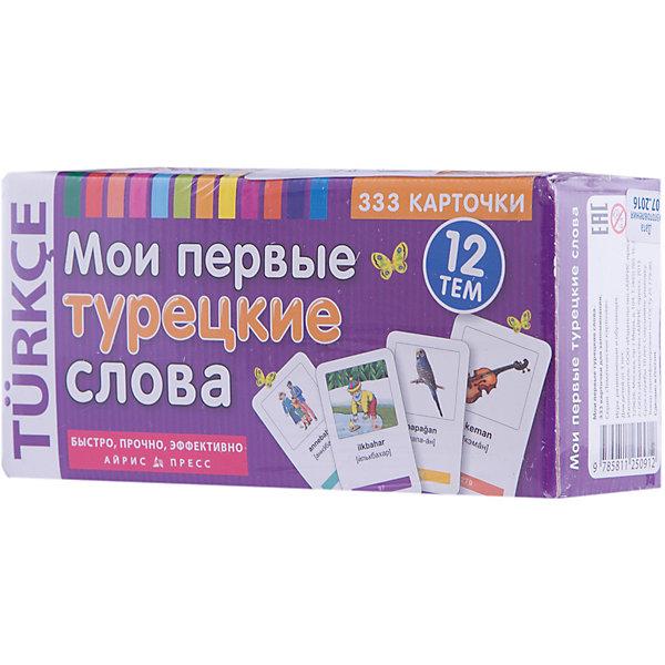 333 карточки для запоминания Мои первые турецкие словаИностранный язык<br>Характеристики товара:<br><br>• возраст: от 7 лет<br>• комплектация: 333 картонные карточки<br>• производитель: Айрис-пресс<br>• серия: Тематические карточки<br>• размер карточки: 4,5х7 см.<br>• иллюстрации: черно-белые, цветные<br>• размер упаковки: 7,5х16х4,7 см.<br>• вес: 226 гр.<br><br>Комплект карточек предназначен для начинающих изучать турецкий язык.<br><br>На карточках размещены наиболее употребляемые турецкие слова, относящиеся к базовой лексике. Все слова разделены на тематические блоки (12 тем), сопровождаются занимательными иллюстрациями и транскрипцией.<br><br>Предлагаемая методика запоминания основана на связи турецкого и русского слова через картинку. Это позволяет выучить быстро и эффективно большое количество новых слов.<br><br>В пособии предусмотрена возможность самостоятельного создания дополнительных карточек с использованием имеющихся в комплекте заготовок.<br><br>333 карточки для запоминания Мои первые турецкие слова можно купить в нашем интернет-магазине.<br><br>Ширина мм: 48<br>Глубина мм: 157<br>Высота мм: 75<br>Вес г: 236<br>Возраст от месяцев: -2147483648<br>Возраст до месяцев: 2147483647<br>Пол: Унисекс<br>Возраст: Детский<br>SKU: 6849640