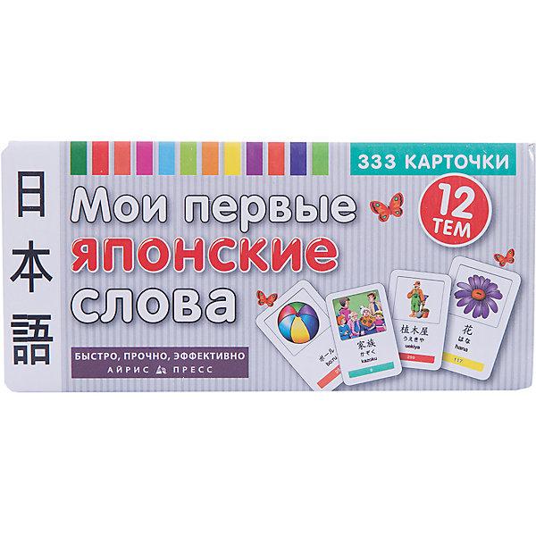 333 карточки для запоминания Мои первые японские словаИностранный язык<br>Характеристики товара:<br><br>• возраст: от 7 лет<br>• комплектация: 333 картонные карточки<br>• производитель: Айрис-пресс<br>• серия: Тематические карточки<br>• размер карточки: 4,5х7 см.<br>• иллюстрации: черно-белые, цветные<br>• размер упаковки: 7,5х15,5х4,8 см.<br>• вес: 224 гр.<br><br>Комплект карточек предназначен для начинающих изучать японский язык.<br><br>На карточках размещены наиболее употребляемые японские слова, записанные иероглифами и слоговой азбукой каной, относящиеся к базовой лексике. Все слова разделены на тематические блоки (12 тем), сопровождаются занимательными иллюстрациями и транскрипцией (ромадзи).<br><br>Предлагаемая методика запоминания основана на связи японского и русского слова через картинку. Это позволяет выучить быстро и эффективно большое количество новых слов.<br><br>Предусмотрена возможность самостоятельного создания дополнительных карточек с использованием имеющихся в комплекте заготовок.<br><br>333 карточки для запоминания Мои первые японские слова можно купить в нашем интернет-магазине.<br>Ширина мм: 48; Глубина мм: 157; Высота мм: 75; Вес г: 236; Возраст от месяцев: -2147483648; Возраст до месяцев: 2147483647; Пол: Унисекс; Возраст: Детский; SKU: 6849641;