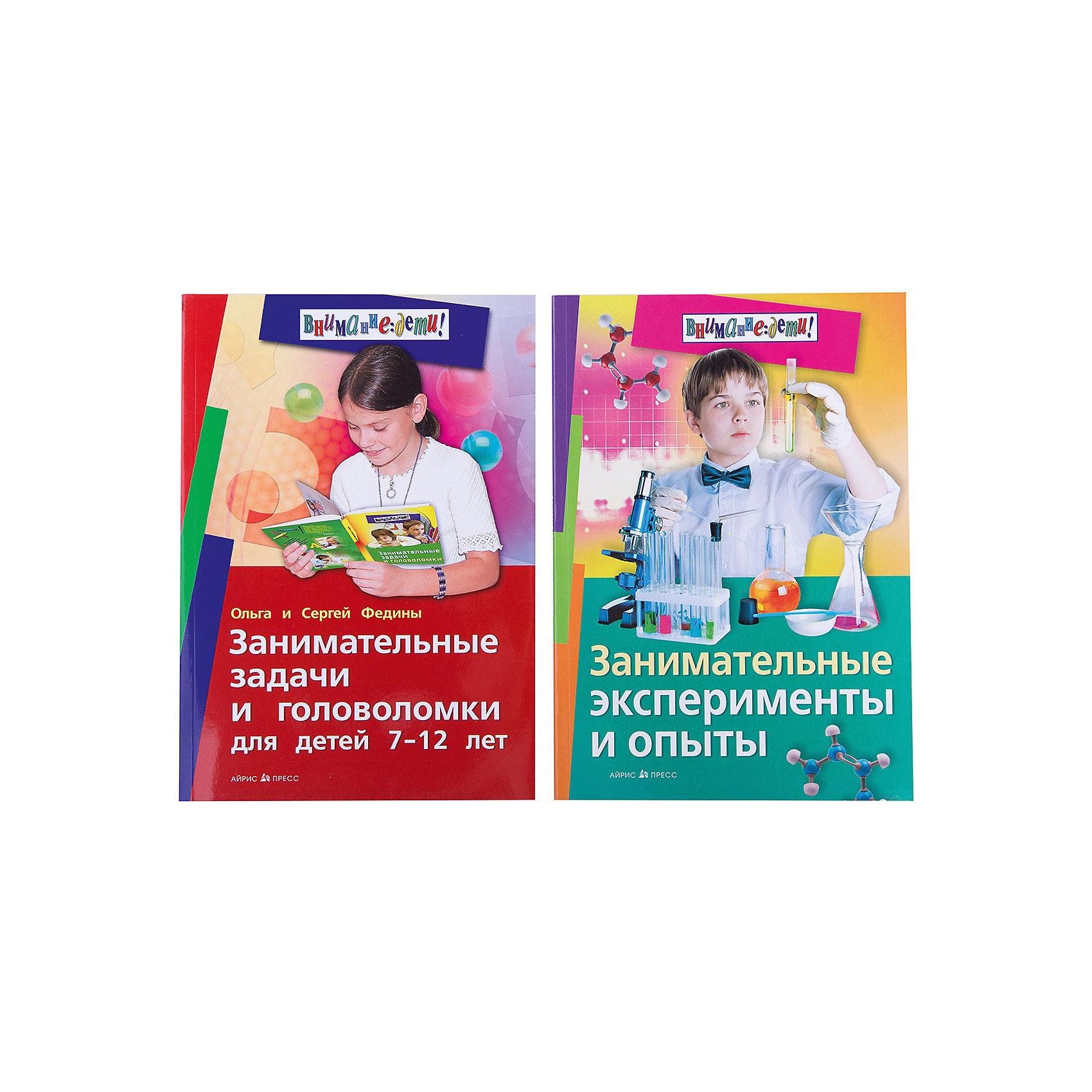 Занимательные задачи и головоломки: Занимательные эксперименты и опытыВикторины, ребусы<br>Комплект состоит из 2 книг. 1. «Занимательные задачи и головоломки для детей 7-12 лет». Занимательные задания, которые в ней собраны, написаны с юмором и развивают самые разные стороны интеллекта: логическое и ассоциативное мышление, внимание, сообразительность, умение нестандартно мыслить. Книга адресована  родителям и школьным учителям для занятий с детьми 7-12 лет. 2. «Занимательные эксперименты и опыты» В книге в доступной и популярной форме рассказывается об основных законах физики и химии, а также явлениях из области ботаники и биологии. Описание каждого явления и эксперимента проиллюстрировано цветными рисунками. Книга будет интересна детям от 9 до14 лет.<br><br>Ширина мм: 15<br>Глубина мм: 165<br>Высота мм: 235<br>Вес г: 366<br>Возраст от месяцев: -2147483648<br>Возраст до месяцев: 2147483647<br>Пол: Унисекс<br>Возраст: Детский<br>SKU: 6849678
