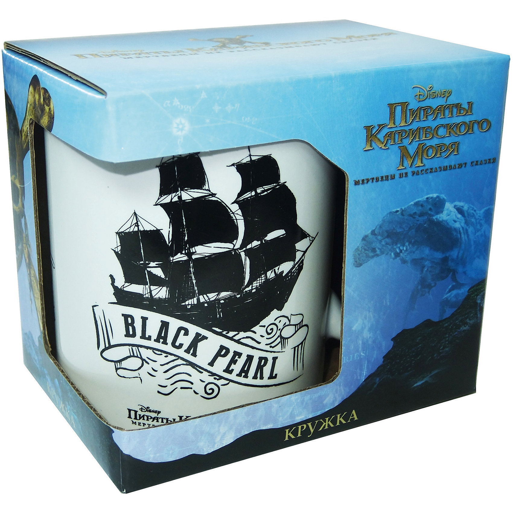 Кружка Пираты Карибского Моря. Черная Жемчужина в подарочной упаковке, 350 мл., DisneyПосуда<br>Характеристики:<br><br>• Материал: керамика<br>• Тематика рисунка: Пираты Карибского моря<br>• Можно использовать для горячих и холодных напитков<br>• Объем: 350 мл<br>• Вес: 360 г<br>• Упаковка: подарочная картонная коробка<br>• Размеры (Д*Ш*В): 12*8,2*9,5 см<br>• Особенности ухода: можно мыть в посудомоечной машине<br><br>Кружка Пираты Карибского моря. Черная Жемчужина, 350 мл., Disney выполнена в стильном дизайне: на белый корпус нанесено изображение корабля Черная Жемчужина. Изображение устойчиво к появлению царапин, не выцветает при частом мытье. <br><br>Кружку Кружка Пираты Карибского моря. Черная Жемчужина, 350 мл., Disney можно купить в нашем интернет-магазине.<br><br>Ширина мм: 120<br>Глубина мм: 82<br>Высота мм: 95<br>Вес г: 360<br>Возраст от месяцев: 36<br>Возраст до месяцев: 1188<br>Пол: Унисекс<br>Возраст: Детский<br>SKU: 6849946