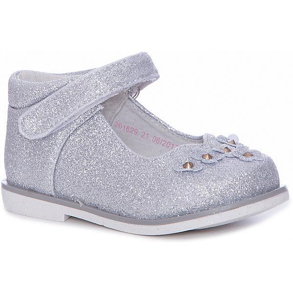 Туфли Mursu для девочкиНарядная обувь<br>Характеристики товара:<br><br>• цвет: серый<br>• материал верха: искусственная кожа<br>• подклад: натуральная кожа<br>• стелька: натуральная кожа<br>• подошва: ТЭП<br>• сезон: круглый год<br>• особенности модели: нарядные<br>• застежка: липучка<br>• анатомические <br>• страна бренда: Финляндия<br>• страна изготовитель: Китай<br><br>Туфли для девочки Mursu - это отличный вариант обуви, которую можно использовать как сменную или надевать в торжественных случаях. Удобная застежка позволяет быстро надеть и снять обувь. <br><br>Качественные материалы обеспечивают комфортные условия для ног. Универсальный цвет подходит под любой наряд.<br>Обувь Мурсу - это качественная финская продукция, которая помогает детям выглядеть модно и чувствовать себя удобно.<br><br>Туфли для девочки Mursu можно купить в нашем интернет-магазине.<br>Ширина мм: 227; Глубина мм: 145; Высота мм: 124; Вес г: 325; Цвет: серебряный; Возраст от месяцев: 12; Возраст до месяцев: 15; Пол: Женский; Возраст: Детский; Размер: 21,26,25,24,23,22; SKU: 6851587;