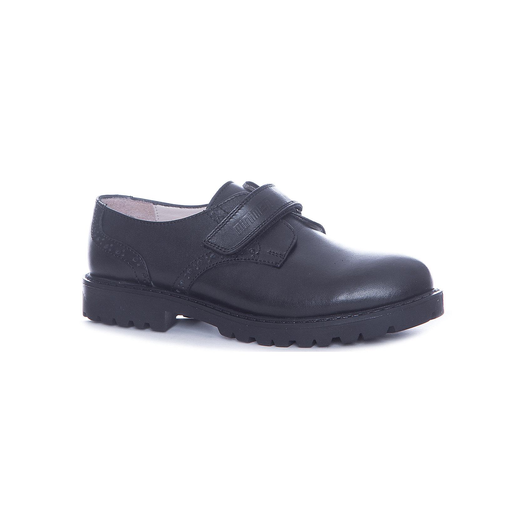 Полуботинки для мальчика MinimenШкольная обувь<br>Характеристики товара:<br><br>• цвет: черный<br>• внешний материал: натуральная кожа<br>• внутренний материал: натуральная кожа<br>• стелька: натуральная кожа<br>• подошва: полимер<br>• сезон: круглый год<br>• температурный режим: +10 до +20<br>• анатомические<br>• застежка: липучка<br>• школьные<br>• страна производства: Турция<br>• страна бренда: Турция<br><br>Ботинки на липучке отлично подойдут для школьников. Ботинки стильно смотрятся со школьной формой. Их можно обувать в качестве сменной обуви.<br><br>Полуботинки  Минимен выполнены из натуральной кожи, которая помогает ногам находиться в комфортных условиях.<br><br>Для производства обуви используются качественные материалы, которые и создают комфортные условия для ног. В новой коллекции Minimen модели выпущены в лучших традициях - стильные и качественные!<br><br>Ботинки от известного бренда Minimen (Минимен) можно купить в нашем интернет-магазине.<br><br>Ширина мм: 262<br>Глубина мм: 176<br>Высота мм: 97<br>Вес г: 427<br>Цвет: черный<br>Возраст от месяцев: 84<br>Возраст до месяцев: 96<br>Пол: Мужской<br>Возраст: Детский<br>Размер: 31,40,32,33,34,35,36,37,38,39<br>SKU: 6854232