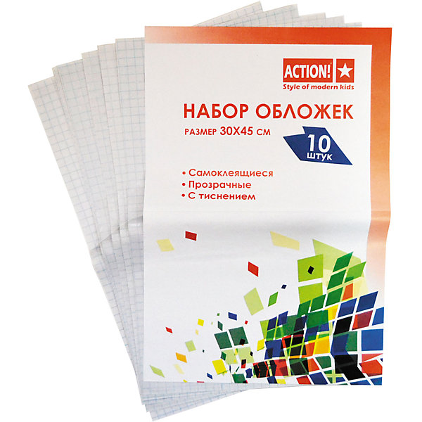ACTION! Самоклеящиеся обложки для книг A5Школьные аксессуары<br>Характеристики товара:<br><br>• в комплекте: 10 обложек;<br>• формат: А5;<br>• материал: ПВХ;<br>• размер упаковки: 30х45 см;<br>• вес: 230 грамм;<br>• возраст: от 6 лет.<br><br>Самоклеящиеся обложки сохранят книги и тетради ребёнка в течение всего учебного года. В набор входят 10 самоклеящихся обложек формата А5. Обложки изготовлены из качественного поливинилхлорида без содержания токсичных веществ. Обложки не имеют запаха, не ломаются и сохраняют свои свойства при длительном использовании.<br><br>ACTION! (Экшен!) Самоклеящиеся обложки для книг A5 можно купить в нашем интернет-магазине.<br>Ширина мм: 450; Глубина мм: 300; Высота мм: 10; Вес г: 230; Возраст от месяцев: 84; Возраст до месяцев: 156; Пол: Унисекс; Возраст: Детский; SKU: 6858967;