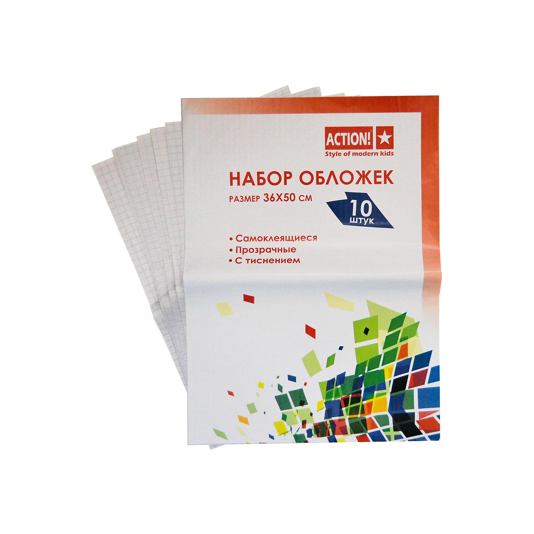 ACTION! Самоклеящиеся обложки для книг A4Школьные аксессуары<br>Характеристики товара:<br><br>• в комплекте: 10 обложек;<br>• формат: А4;<br>• материал: ПВХ;<br>• размер упаковки: 36х50 см;<br>• вес: 300 грамм;<br>• возраст: от 6 лет.<br><br>Самоклеящиеся обложки сохранят книги и тетради ребёнка в течение всего учебного года. В набор входят 10 самоклеящихся обложек формата А4. Обложки изготовлены из качественного поливинилхлорида без содержания токсичных веществ. Обложки не имеют запаха, не ломаются и сохраняют свои свойства при длительном использовании.<br><br>ACTION! (Экшен!) Самоклеящиеся обложки для книг A4 можно купить в нашем интернет-магазине.<br><br>Ширина мм: 500<br>Глубина мм: 360<br>Высота мм: 9999<br>Вес г: 300<br>Возраст от месяцев: 84<br>Возраст до месяцев: 156<br>Пол: Унисекс<br>Возраст: Детский<br>SKU: 6858968