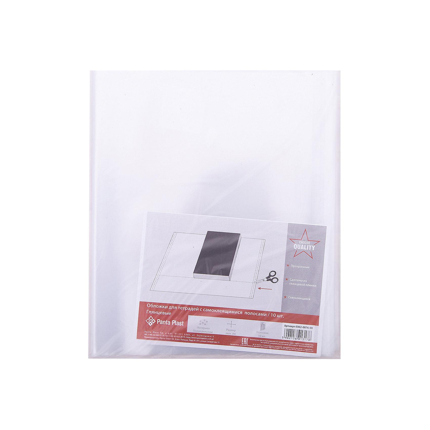 Panta Pkast Набор обложек с самоклеющимися полосами, 10 шт.Школьные аксессуары<br>Характеристики товара:<br><br>• в комплекте: 10 обложек;<br>• размер обложки: 21х29,7 см;<br>• поверхность обложек: глянцевая;<br>• материал: полипропилен;<br>• возраст: от 6 лет;<br>• размер упаковки: 31х55 см;<br>• вес: 110 грамм.<br><br>Обложки сохранят опрятный вид тетрадей и книг, а также защитят их от загрязнений и намокания. В комплект входят 10 обложек из полипропилена с глянцевой поверхностью. Обложки дополнены самоклеящимися полосами.<br><br>Panta Plast (Панта Пласт) Набор обложек с самоклеящимися полосами, 10 шт. можно купить в нашем интернет-магазине.<br><br>Ширина мм: 550<br>Глубина мм: 310<br>Высота мм: 10<br>Вес г: 110<br>Возраст от месяцев: 84<br>Возраст до месяцев: 156<br>Пол: Унисекс<br>Возраст: Детский<br>SKU: 6858978