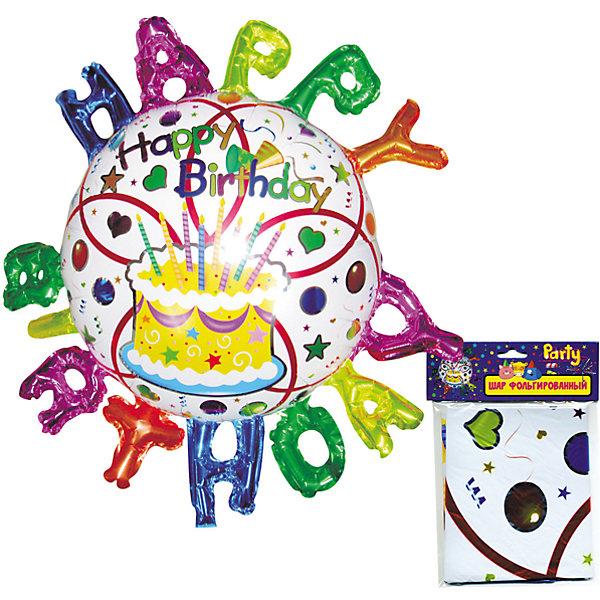 Шар фольгированный HAPPY BIRTHDAY!, 88*93 смВоздушные шары<br>Характеристики:<br><br>• возраст: от 3 лет<br>• размер: 88х93 см.<br>• материал: фольга<br><br>Надувной фольгированный шар «HAPPY BIRTHDAY!» с ярким рисунком, украшенный по окружности объемными разноцветными буквами, порадует именинника.<br><br>Шар изготовлен с использованием специальных синтетических волокон, благодаря которым изделие долгое время сохраняет первоначальный вид. Шар можно сдувать и надувать несколько раз.<br><br>Шар фольгированный HAPPY BIRTHDAY!, 88*93 см можно купить в нашем интернет-магазине.<br><br>Ширина мм: 200<br>Глубина мм: 200<br>Высота мм: 10<br>Вес г: 32<br>Возраст от месяцев: 36<br>Возраст до месяцев: 2147483647<br>Пол: Унисекс<br>Возраст: Детский<br>SKU: 6860591