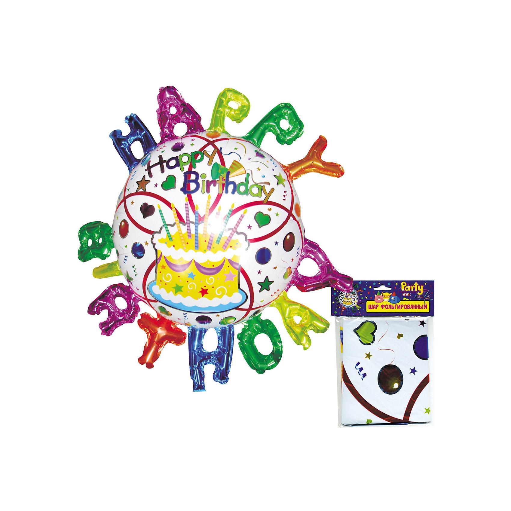 Шар фольгированный HAPPY BIRTHDAY!, 88*93 смВсё для праздника<br>Характеристики:<br><br>• возраст: от 3 лет<br>• размер: 88х93 см.<br>• материал: фольга<br><br>Надувной фольгированный шар «HAPPY BIRTHDAY!» с ярким рисунком, украшенный по окружности объемными разноцветными буквами, порадует именинника.<br><br>Шар изготовлен с использованием специальных синтетических волокон, благодаря которым изделие долгое время сохраняет первоначальный вид. Шар можно сдувать и надувать несколько раз.<br><br>Шар фольгированный HAPPY BIRTHDAY!, 88*93 см можно купить в нашем интернет-магазине.<br><br>Ширина мм: 200<br>Глубина мм: 200<br>Высота мм: 10<br>Вес г: 32<br>Возраст от месяцев: 36<br>Возраст до месяцев: 2147483647<br>Пол: Унисекс<br>Возраст: Детский<br>SKU: 6860591
