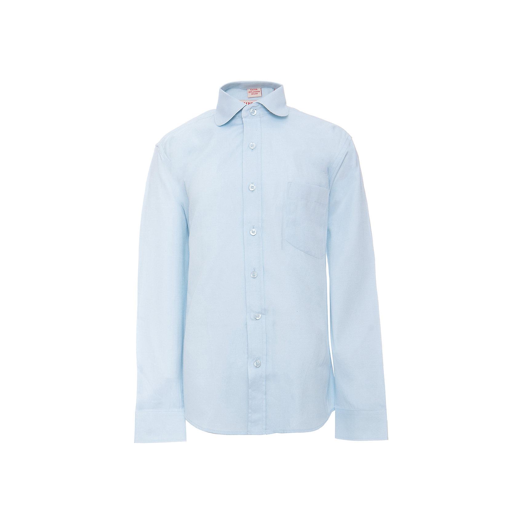 Рубашка для мальчика ImperatorБлузки и рубашки<br>Характеристики товара:<br><br>• цвет: голубой<br>• состав ткани: 65% хлопок, 35% полиэстер<br>• особенности: школьная, праздничная<br>• застежка: пуговицы<br>• рукава: длинные<br>• сезон: круглый год<br>• страна бренда: Российская Федерация<br>• страна изготовитель: Китай<br><br>Сорочка классического кроя для мальчика - отличный вариант практичной и стильной школьной одежды.<br><br>Накладной карман, свободный покрой, дышащая ткань с преобладанием хлопка - красиво и удобно.<br><br>Рубашку для мальчика Imperator (Император) можно купить в нашем интернет-магазине.<br><br>Ширина мм: 174<br>Глубина мм: 10<br>Высота мм: 169<br>Вес г: 157<br>Цвет: голубой<br>Возраст от месяцев: 108<br>Возраст до месяцев: 120<br>Пол: Мужской<br>Возраст: Детский<br>Размер: 140/146,164/170,122/128,128/134,134/140,146/152,146/152,152/158,152/158,158/164<br>SKU: 6860732