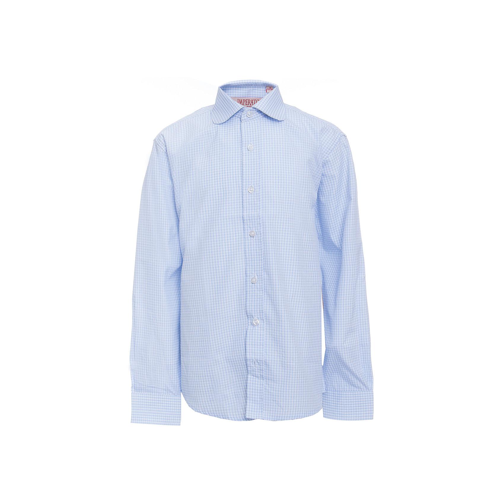 Рубашка для мальчика ImperatorБлузки и рубашки<br>Характеристики товара:<br><br>• цвет: голубой<br>• состав ткани: 65% хлопок, 35% полиэстер<br>• особенности: школьная, праздничная<br>• застежка: пуговицы<br>• рукава: длинные<br>• сезон: круглый год<br>• страна бренда: Российская Федерация<br>• страна изготовитель: Китай<br><br>Классическая сорочка для мальчика - отличный вариант практичной и стильной школьной одежды.<br><br>Накладной карман, свободный покрой, дышащая ткань с преобладанием хлопка - красиво и удобно.<br><br>Рубашку для мальчика Imperator (Император) можно купить в нашем интернет-магазине.<br><br>Ширина мм: 174<br>Глубина мм: 10<br>Высота мм: 169<br>Вес г: 157<br>Цвет: голубой<br>Возраст от месяцев: 156<br>Возраст до месяцев: 168<br>Пол: Мужской<br>Возраст: Детский<br>Размер: 164/170,122/128,128/134,134/140,140/146,146/152,146/152,152/158,152/158,158/164<br>SKU: 6860754