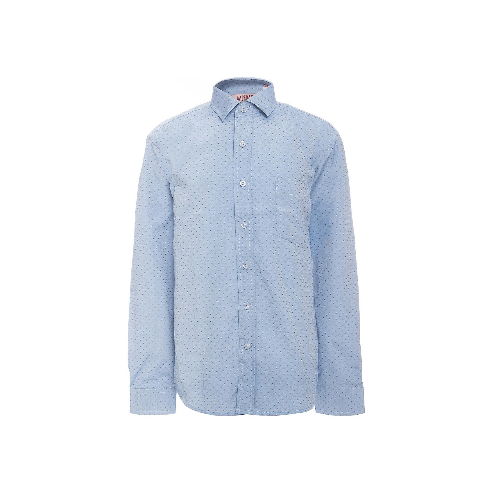 Рубашка для мальчика ImperatorБлузки и рубашки<br>Характеристики товара:<br><br>• цвет: голубой<br>• состав ткани: 65% хлопок, 35% полиэстер<br>• особенности: школьная, праздничная<br>• застежка: пуговицы<br>• рукава: длинные<br>• сезон: круглый год<br>• страна бренда: Российская Федерация<br>• страна изготовитель: Китай<br><br>Классическая сорочка для мальчика - отличный вариант практичной и стильной школьной одежды.<br><br>Накладной карман, свободный покрой, дышащая ткань с преобладанием хлопка - красиво и удобно.<br><br>Рубашку для мальчика Imperator (Император) можно купить в нашем интернет-магазине.<br><br>Ширина мм: 174<br>Глубина мм: 10<br>Высота мм: 169<br>Вес г: 157<br>Цвет: голубой<br>Возраст от месяцев: 132<br>Возраст до месяцев: 144<br>Пол: Мужской<br>Возраст: Детский<br>Размер: 152/158,152/158,158/164,164/170,122/128,128/134,134/140,140/146,146/152,146/152<br>SKU: 6860776