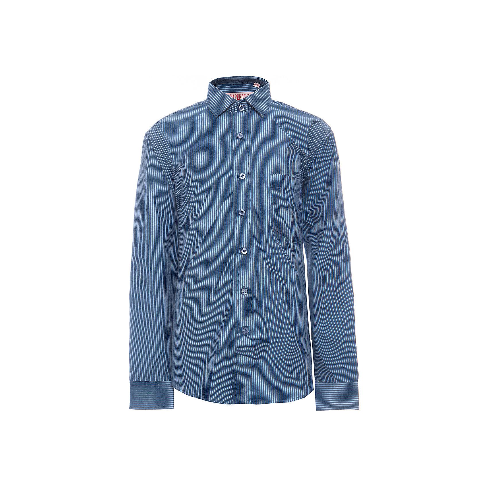 Рубашка для мальчика ImperatorБлузки и рубашки<br>Характеристики товара:<br><br>• цвет: синий<br>• состав ткани: 65% хлопок, 35% полиэстер<br>• особенности: школьная, праздничная<br>• застежка: пуговицы<br>• рукава: длинные<br>• сезон: круглый год<br>• страна бренда: Российская Федерация<br>• страна изготовитель: Китай<br><br>Стильная классическая сорочка для мальчика - отличный вариант практичной и стильной школьной одежды.<br><br>Накладной карман, свободный покрой, дышащая ткань с преобладанием хлопка - красиво и удобно.<br><br>Рубашку для мальчика Imperator (Император) можно купить в нашем интернет-магазине.<br><br>Ширина мм: 174<br>Глубина мм: 10<br>Высота мм: 169<br>Вес г: 157<br>Цвет: синий<br>Возраст от месяцев: 132<br>Возраст до месяцев: 144<br>Пол: Мужской<br>Возраст: Детский<br>Размер: 152/158,164/170,158/164,122/128,128/134,134/140,140/146,146/152,146/152,152/158<br>SKU: 6860798