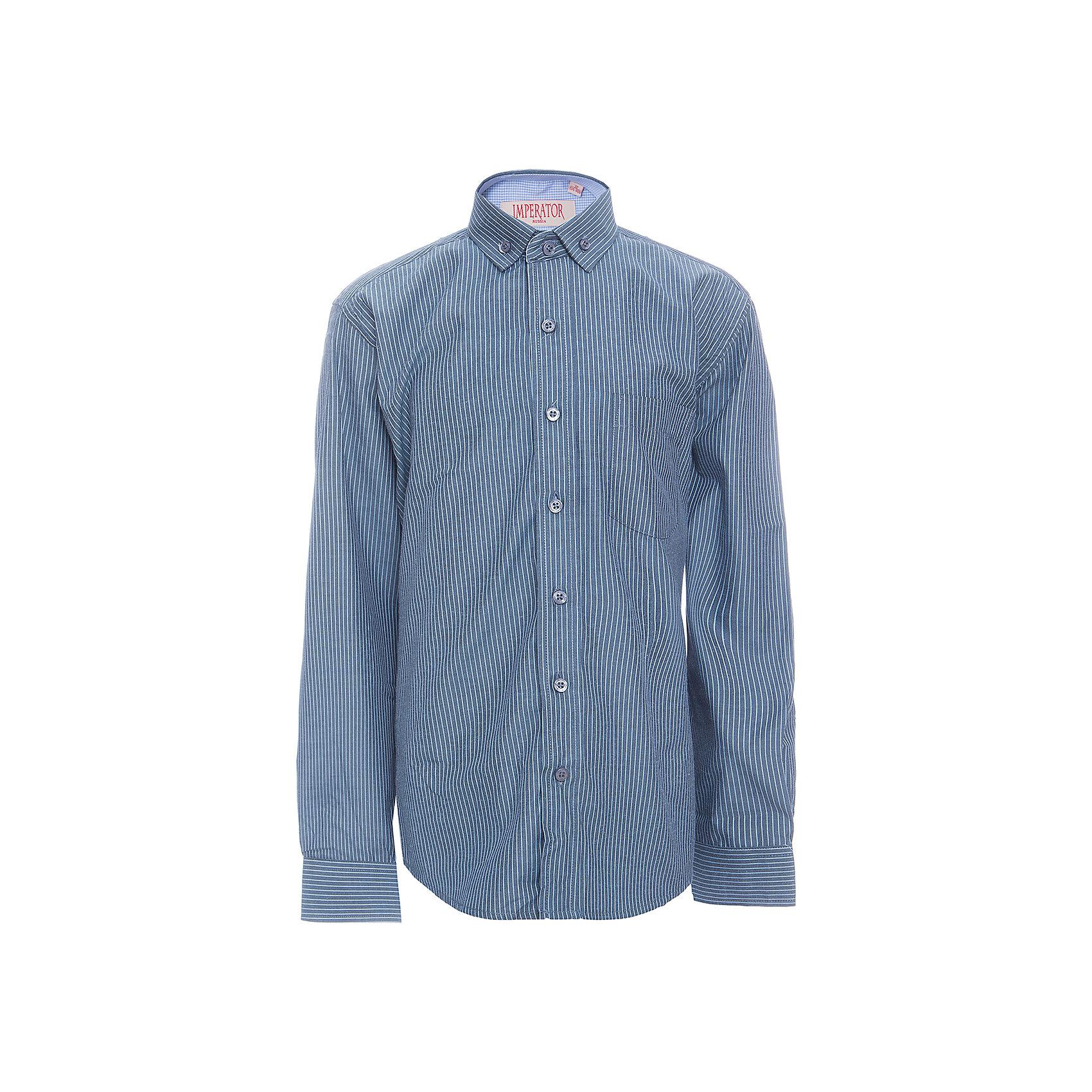 Рубашка для мальчика ImperatorБлузки и рубашки<br>Характеристики товара:<br><br>• цвет: синий<br>• состав ткани: 65% хлопок, 35% полиэстер<br>• особенности: школьная, праздничная<br>• застежка: пуговицы<br>• рукава: длинные<br>• сезон: круглый год<br>• страна бренда: Российская Федерация<br>• страна изготовитель: Китай<br><br>Стильная классическая сорочка для мальчика - отличный вариант практичной и стильной школьной одежды.<br><br>Накладной карман, свободный покрой, дышащая ткань с преобладанием хлопка - красиво и удобно.<br><br>Рубашку для мальчика Imperator (Император) можно купить в нашем интернет-магазине.<br><br>Ширина мм: 174<br>Глубина мм: 10<br>Высота мм: 169<br>Вес г: 157<br>Цвет: синий<br>Возраст от месяцев: 72<br>Возраст до месяцев: 84<br>Пол: Мужской<br>Возраст: Детский<br>Размер: 122/128,164/170,128/134,134/140,140/146,146/152,146/152,152/158,152/158,158/164<br>SKU: 6860820