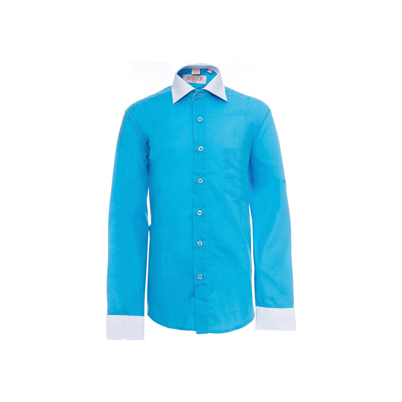 Рубашка для мальчика ImperatorБлузки и рубашки<br>Характеристики товара:<br><br>• цвет: бирюзовый<br>• состав ткани: 55% хлопок, 45% полиэстер<br>• особенности: школьная, праздничная<br>• застежка: пуговицы<br>• рукава: длинные<br>• сезон: круглый год<br>• страна бренда: Российская Федерация<br>• страна изготовитель: Китай<br><br>Классическая сорочка для мальчика - отличный вариант практичной и стильной школьной одежды.<br><br>Накладной карман, свободный покрой, дышащая ткань с преобладанием хлопка - красиво и удобно.<br><br>Рубашку для мальчика Imperator (Император) можно купить в нашем интернет-магазине.<br><br>Ширина мм: 174<br>Глубина мм: 10<br>Высота мм: 169<br>Вес г: 157<br>Цвет: голубой<br>Возраст от месяцев: 156<br>Возраст до месяцев: 168<br>Пол: Мужской<br>Возраст: Детский<br>Размер: 164/170,122/128,128/134,134/140,140/146,146/152,146/152,152/158,152/158,158/164<br>SKU: 6860831