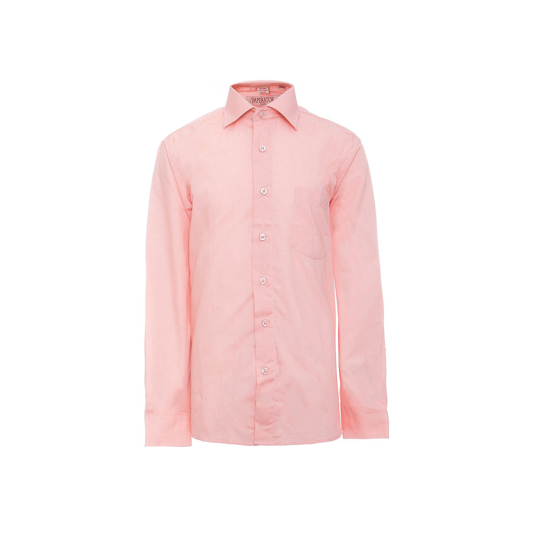 Рубашка для мальчика ImperatorБлузки и рубашки<br>Характеристики товара:<br><br>• цвет: коралловый<br>• состав ткани: 55% хлопок, 45% полиэстер<br>• особенности: школьная, праздничная<br>• застежка: пуговицы<br>• рукава: длинные<br>• сезон: круглый год<br>• страна бренда: Российская Федерация<br>• страна изготовитель: Китай<br><br>Классическая сорочка для мальчика - отличный вариант практичной и стильной школьной одежды.<br><br>Накладной карман, свободный покрой, дышащая ткань с преобладанием хлопка - красиво и удобно.<br><br>Рубашку для мальчика Imperator (Император) можно купить в нашем интернет-магазине.<br><br>Ширина мм: 174<br>Глубина мм: 10<br>Высота мм: 169<br>Вес г: 157<br>Цвет: розовый<br>Возраст от месяцев: 72<br>Возраст до месяцев: 84<br>Пол: Мужской<br>Возраст: Детский<br>Размер: 122/128,164/170,128/134,134/140,140/146,146/152,146/152,152/158,152/158,158/164<br>SKU: 6860853