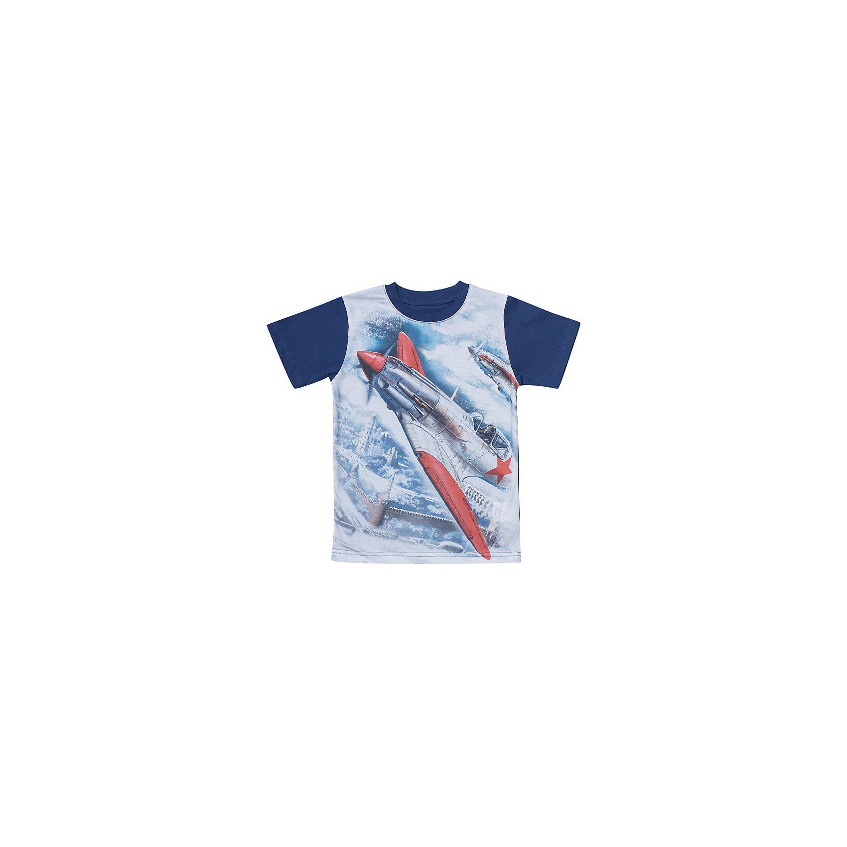 Футболка для мальчика WOWФутболки, поло и топы<br>Футболка для мальчика WOW<br>Незаменимой вещью в  гардеробе послужит футболка с коротким рукавом. Стильная и в тоже время комфортная модель, с яркой оригинальной печатью, будет превосходно смотреться на ребенке.<br>Состав:<br>кулирная гладь 100% хлопок<br><br>Ширина мм: 199<br>Глубина мм: 10<br>Высота мм: 161<br>Вес г: 151<br>Цвет: синий/белый<br>Возраст от месяцев: 156<br>Возраст до месяцев: 168<br>Пол: Мужской<br>Возраст: Детский<br>Размер: 164,128,134,140,146,152,158<br>SKU: 6871646