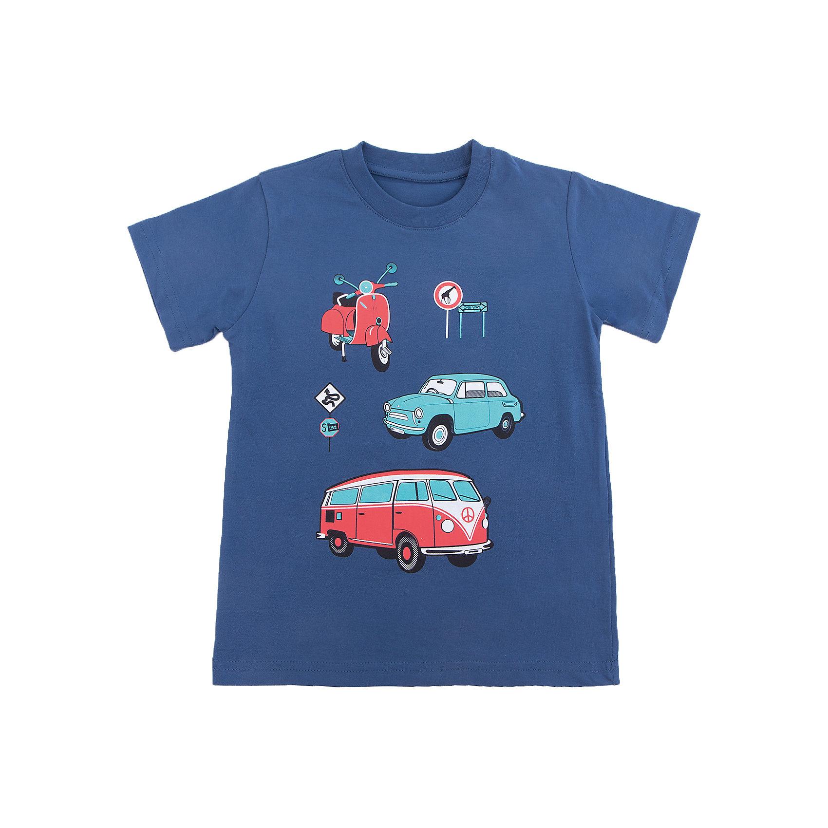 Футболка для мальчика WOWФутболки, поло и топы<br>Футболка для мальчика WOW<br>Незаменимой вещью в  гардеробе послужит футболка с коротким рукавом. Стильная и в тоже время комфортная модель, с яркой оригинальной печатью, будет превосходно смотреться на ребенке.<br>Состав:<br>кулирная гладь 100% хлопок<br><br>Ширина мм: 199<br>Глубина мм: 10<br>Высота мм: 161<br>Вес г: 151<br>Цвет: синий<br>Возраст от месяцев: 72<br>Возраст до месяцев: 84<br>Пол: Мужской<br>Возраст: Детский<br>Размер: 122,98,104,110,116<br>SKU: 6871674