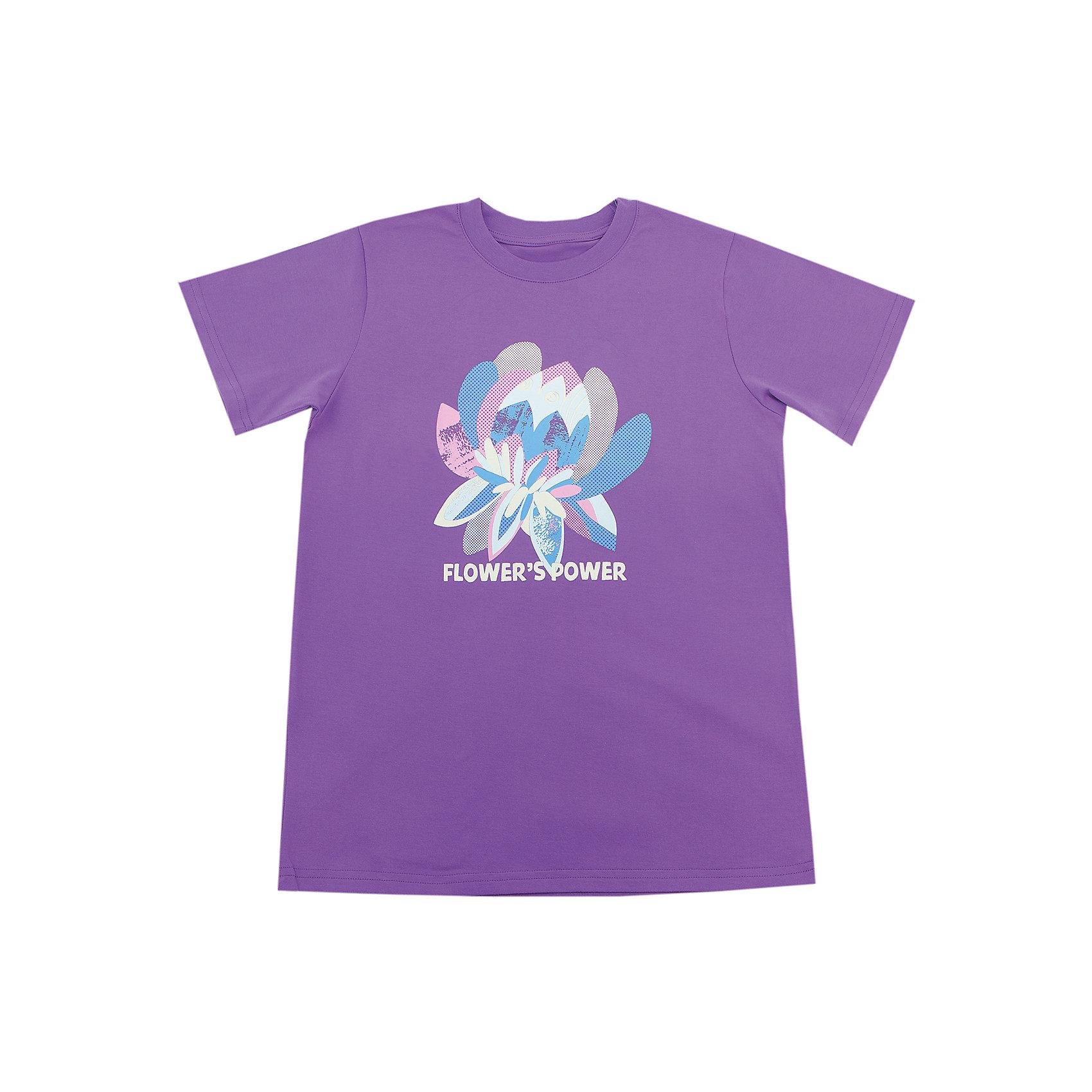 Футболка для девочки WOWФутболки, поло и топы<br>Футболка для девочки WOW<br>Незаменимой вещью в  гардеробе послужит футболка с коротким рукавом. Стильная и в тоже время комфортная модель, с яркой оригинальной печатью, будет превосходно смотреться на ребенке.<br>Состав:<br>кулирная гладь 100% хлопок<br><br>Ширина мм: 199<br>Глубина мм: 10<br>Высота мм: 161<br>Вес г: 151<br>Цвет: лиловый<br>Возраст от месяцев: 144<br>Возраст до месяцев: 156<br>Пол: Женский<br>Возраст: Детский<br>Размер: 158,164,128,134,140,146,152<br>SKU: 6871779