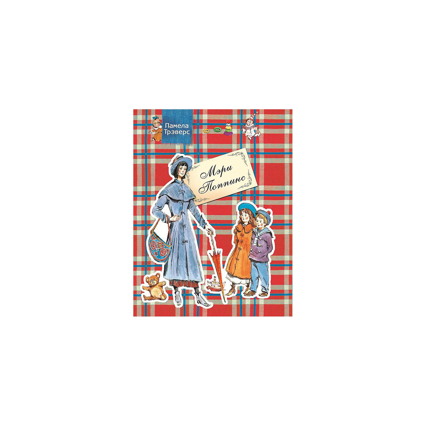 Мэри Поппинс, RosmanРассказы и повести<br>Знаменитая сказочная повесть английской писательницы Памелы Трэверс о необыкновенной няне Мэри Поппинс, которая появляется неизвестно откуда вместе с западным ветром и исчезает, когда ей заблагорассудится. &#13;<br>Мэри Поппинс любят дети во всех странах мира. Еще бы! Ведь она понимает язык зверей и птиц, а когда бывает в хорошем настроении, может даже взлететь под потолок. &#13;<br>&#13;<br>Иллюстрации к книге создал Вадим Челак, член Московского Союза художников, автор иллюстраций ко многим детским книгам, среди которых произведения Р. Киплинга, Д. Родари, М. Твена, А.П. Чехова и других писателей. За иллюстрации к книге Даниэля Дефо «Робинзон Крузо»  Вадим Челак был награжден дипломом Международной конфедерации союзов художников.&#13;<br>&#13;<br>Серия книг о Мэри Поппинс в обложке-«шотландке»: классический перевод Бориса Заходера, иллюстрации Вадима Челака, матовая обложка с выборочным лаком, крупный шрифт, текст печатается без сокращений.<br><br>Ширина мм: 200<br>Глубина мм: 10<br>Высота мм: 260<br>Вес г: 504<br>Возраст от месяцев: 84<br>Возраст до месяцев: 2147483647<br>Пол: Унисекс<br>Возраст: Детский<br>SKU: 6872150