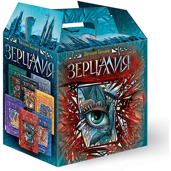 Подарочный комплект из 7 книг ЗерцалияРассказы<br>Характеристики товара:<br><br>• возраст: от 12 лет;<br>• издательство: Росмэн;<br>• автор: Евгений Гаглоев;<br>• иллюстрации: черно-белые;<br>• переплет: твердый;<br>• количество страниц: 2784;<br>• размер: 29х23х17,5 см;<br>• вес: 3,67 кг.<br><br>Подарочный комплект из 7 книг «Зерцалия» Rosman включает в себя 7 книг и постер с изображением и автографом автора книг Евгения Гаглоева. В книгах рассказывается о противостоянии 2 миров: по ту и по эту сторону зеркала.<br><br>Подарочный комплект из 7 книг «Зерцалия» Rosman можно приобрести в нашем интернет-магазине.<br><br>Ширина мм: 230<br>Глубина мм: 175<br>Высота мм: 290<br>Вес г: 3670<br>Возраст от месяцев: 144<br>Возраст до месяцев: 2147483647<br>Пол: Унисекс<br>Возраст: Детский<br>SKU: 6872154