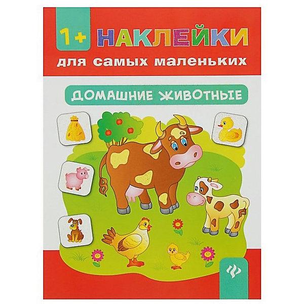 Комплект наклеек Дикие + домашние животныеКнижки с наклейками<br>Характеристики:<br><br>• ISBN: 978-5-222-27253-4;<br>• возраст: от 1 года;<br>• формат: 84х108/16;<br>• бумага: мелованная;<br>• тип обложки: мягкий переплет (крепление скрепкой или клеем);<br>• иллюстрации: цветные;<br>• серия: Наклейки для самых маленьких;<br>• издательство: Феникс, 2017 г.;<br>• автор: Смирнова Е.В.;<br>• количество страниц в книге: 8;<br>• размеры книги: 26х20х0,2 см;<br>• масса книги: 64 г.<br><br>В набор «Наклейки для самых маленьких. Дикие + домашние животные» входит 2 книжки: <br><br>• «Дикие животные»;<br>• «Домашние животные».<br><br>Яркие тематические книжки с интересными заданиями развивают логику, мышление, мелкую моторику рук. Пособия предназначены для занятий родителей с малышами. <br><br>Мальчики и девочки познакомятся с животными обитающими в лесу и домашними животными. В каждой книге есть красочные наклейки для выполнения заданий. Издание удобного формата можно взять с собой на отдых.<br><br>Набор книг «Наклейки для самых маленьких. Дикие + домашние животные», Смирнова Е.В., Феникс, можно купить в нашем интернет-магазине.<br>Ширина мм: 260; Глубина мм: 200; Высота мм: 30; Вес г: 360; Возраст от месяцев: 12; Возраст до месяцев: 2147483647; Пол: Унисекс; Возраст: Детский; SKU: 6873667;