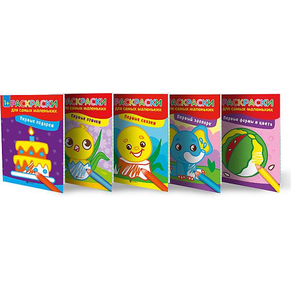 Комплект раскрасок для самых маленькихРаскраски для детей<br>Характеристики:<br><br>• ISBN: 978-5-222-29047-7;<br>• возраст: с 1 года;<br>• формат: 84х108/16;<br>• бумага: офсет;<br>• тип обложки: мягкий переплет (крепление скрепкой или клеем);<br>• иллюстрации: черно-белые и цветные;<br>• серия: Раскраски для самых маленьких;<br>• издательство: Феникс, 2017 г.;<br>• художник: Семенкова Инга;<br>• количество страниц в книге: 8;<br>• размеры книги: 26х20х0,1 см;<br>• масса книги: 38 г.<br><br>Красочные раскраски предназначены для самых маленьких художников. Цветные контуры и крупные рисунки помогут детям не ошибиться в выборе цвета. Простые изображения легко закрашивать нужными цветами, не выходя за контур.<br><br>Забавные герои-животные понравятся и мальчикам и девочкам. <br><br>Книгу «Первый зоопарк. Книжка-раскраска», Семенкова И., Феникс, можно купить в нашем интернет-магазине.<br><br>Ширина мм: 261<br>Глубина мм: 201<br>Высота мм: 50<br>Вес г: 468<br>Возраст от месяцев: 12<br>Возраст до месяцев: 2147483647<br>Пол: Унисекс<br>Возраст: Детский<br>SKU: 6873684
