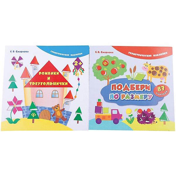Комплект наклеек Ромбики и треугольники + подбери по размеруКнижки с наклейками<br>Характеристики:<br><br>• ISBN: 978-5-222-24964-2;<br>• ISBN: 978-5-222-27247-3;<br>• возраст: от 2 лет;<br>• формат: 70х100/12;<br>• бумага: мелованная;<br>• тип обложки: мягкий переплет (крепление скрепкой или клеем);<br>• иллюстрации: цветные;<br>• издательство: Феникс, 2016 г.;<br>• автор: Смирнова Е.В.;<br>• художник: Смирнова Е.В.;<br>• редактор: Зиновьева Л.А.;<br>• количество страниц в книге: 8;<br>• размеры книги: 21,5х21,3х0,2 см;<br>• масса книги: 56 г.<br><br>В набор входит 2 книжки: <br><br>• «Подбери по размеру»;<br>• «Ромбики и треугольнички».<br><br>Удобные рабочие тетради с заданиями помогут выучить геометрические фигуры, научиться их различать по форме и размеру.<br><br>Пособие предназначено для занятий родителей с детьми от 2 лет. Красочные наклейки сделают занятия интереснее и помогут развивать мелкую моторику.<br><br>Набор книг «Подбери по размеру + Ромбики и треугольнички», Смирнова Е.В., Феникс, можно купить в нашем интернет-магазине.<br><br>Ширина мм: 215<br>Глубина мм: 215<br>Высота мм: 20<br>Вес г: 348<br>Возраст от месяцев: 24<br>Возраст до месяцев: 2147483647<br>Пол: Унисекс<br>Возраст: Детский<br>SKU: 6873687