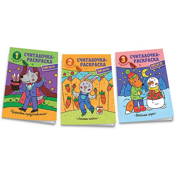 Комплект раскрасок для малышейРаскраски по номерам<br>Характеристики:<br><br>• ISBN: 978-5-222-28203-8;<br>• ISBN: 978-5-222-28205-2;<br>• ISBN: 978-5-222-28204-5;<br>• возраст: с 2 лет;<br>• формат: 84х108/16;<br>• бумага: офсет;<br>• тип обложки: мягкий переплет (крепление скрепкой или клеем);<br>• иллюстрации: черно-белые и цветные;<br>• серия: Считалочка-раскраска;<br>• издательство: Феникс, 2017 г.;<br>• автор: Разумовская Юлия;<br>• художник: Чемеркина Мария;<br>• количество страниц в книге: 12;<br>• размеры книги: 25,8х19,9х0,2 см;<br>• масса книги: 50 г.<br><br>В набор входит 3 книжки: <br><br>• «Цирковое представление. Книжка-раскраска»;<br>• «Лесные гости. Книжка-раскраска»;<br>• «Веселые игры. Книжка-раскраска».<br><br>Замечательные математические раскраски понравятся и мальчикам и девочкам. Издание делится на три ступеньки развития. В первой книжке дети учатся считать до 10, во второй – до 20 без перехода через десяток, а в третьей – до 20 с переходом через десяток.<br><br>Малыши смогут не только заниматься рисованием, но и выучат цифры и счет. <br><br>Набор книг «Цирковое представление + Лесные гости + Веселые игры. Книжка-раскраска», Разумовская Ю., Феникс, можно купить в нашем интернет-магазине.<br><br>Ширина мм: 260<br>Глубина мм: 200<br>Высота мм: 30<br>Вес г: 441<br>Возраст от месяцев: 24<br>Возраст до месяцев: 2147483647<br>Пол: Унисекс<br>Возраст: Детский<br>SKU: 6873690