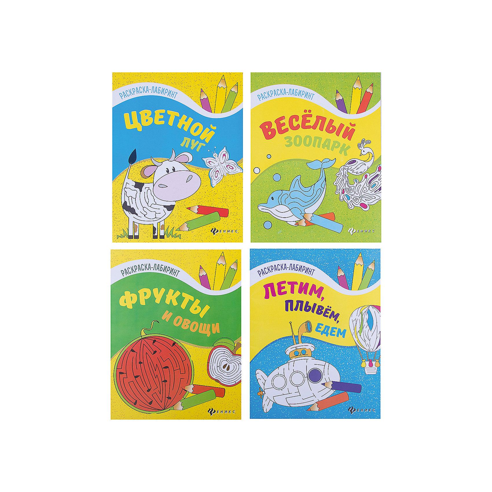 Комплект раскрасок для малышейРаскраски по номерам<br>Характеристики:<br><br>• ISBN: 978-5-222-28324-0;<br>• ISBN: 978-5-222-28321-9;<br>• ISBN: 978-5-222-28323-3;<br>• ISBN: 978-5-222-28322-6;<br>• возраст: с 2 лет;<br>• формат: 84х108/16;<br>• бумага: офсет;<br>• тип обложки: мягкий переплет (крепление скрепкой или клеем);<br>• иллюстрации: черно-белые и цветные;<br>• серия: Раскраска-лабиринт;<br>• издательство: Феникс, 2017 г.;<br>• количество страниц в книге: 8;<br>• размеры книги: 26,1х19,8х0,1 см;<br>• масса книги: 38 г.<br><br>В набор входит 4 книжки: <br><br>• «Фрукты и овощи. Книжка-раскраска»;<br>• «Цветной луг. Книжка-раскраска»;<br>• «Летим, плывем, едем. Книжка-раскраска»;<br>• «Веселый зоопарк. Книжка-раскраска».<br><br>Красочные раскраски предназначены для малышей от двух лет. Контуры рисунков четкие и яркие, поэтому их легко можно заполнить нужным цветом.<br><br>Кроме рисунков в книжках есть интересные лабиринты. Веселые тематические раскраски способствуют развитию мелкой моторики. Мальчики и девочки познакомятся с животными и техникой, выучат цвета и фигуры.<br><br>Набор книг «Фрукты и овощи + Цветной луг + Летим, плывем, едем + Веселый зоопарк. Книжка-раскраска», Баннова В., Феникс, можно купить в нашем интернет-магазине.<br><br>Ширина мм: 260<br>Глубина мм: 197<br>Высота мм: 40<br>Вес г: 456<br>Возраст от месяцев: 24<br>Возраст до месяцев: 2147483647<br>Пол: Унисекс<br>Возраст: Детский<br>SKU: 6873698