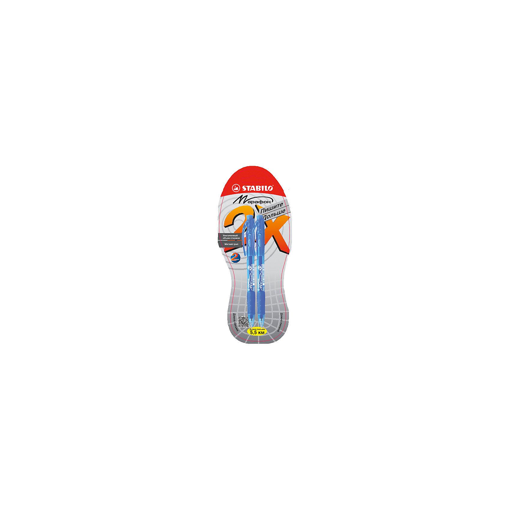 Ручка шариковая MARATHON синяя 2шт 0,3ммПисьменные принадлежности<br>Автоматическая шариковая ручка Stabilo Marathon 318/41 - 2 шт. в блистере. Имеет прозрачный пластиковый корпус. Оснащена каучуковой манжеткой, которая предотвращает скольжение пальцев. Увеличенное количество пасты позволяет реже производить замену стержня. Синие чернила.<br><br>Ширина мм: 20<br>Глубина мм: 8<br>Высота мм: 1<br>Вес г: 25<br>Возраст от месяцев: 36<br>Возраст до месяцев: 2147483647<br>Пол: Унисекс<br>Возраст: Детский<br>SKU: 6873772