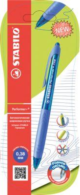 STABILO Ручка шариковая PERFORMER+ 1шт синяя 0,3мм