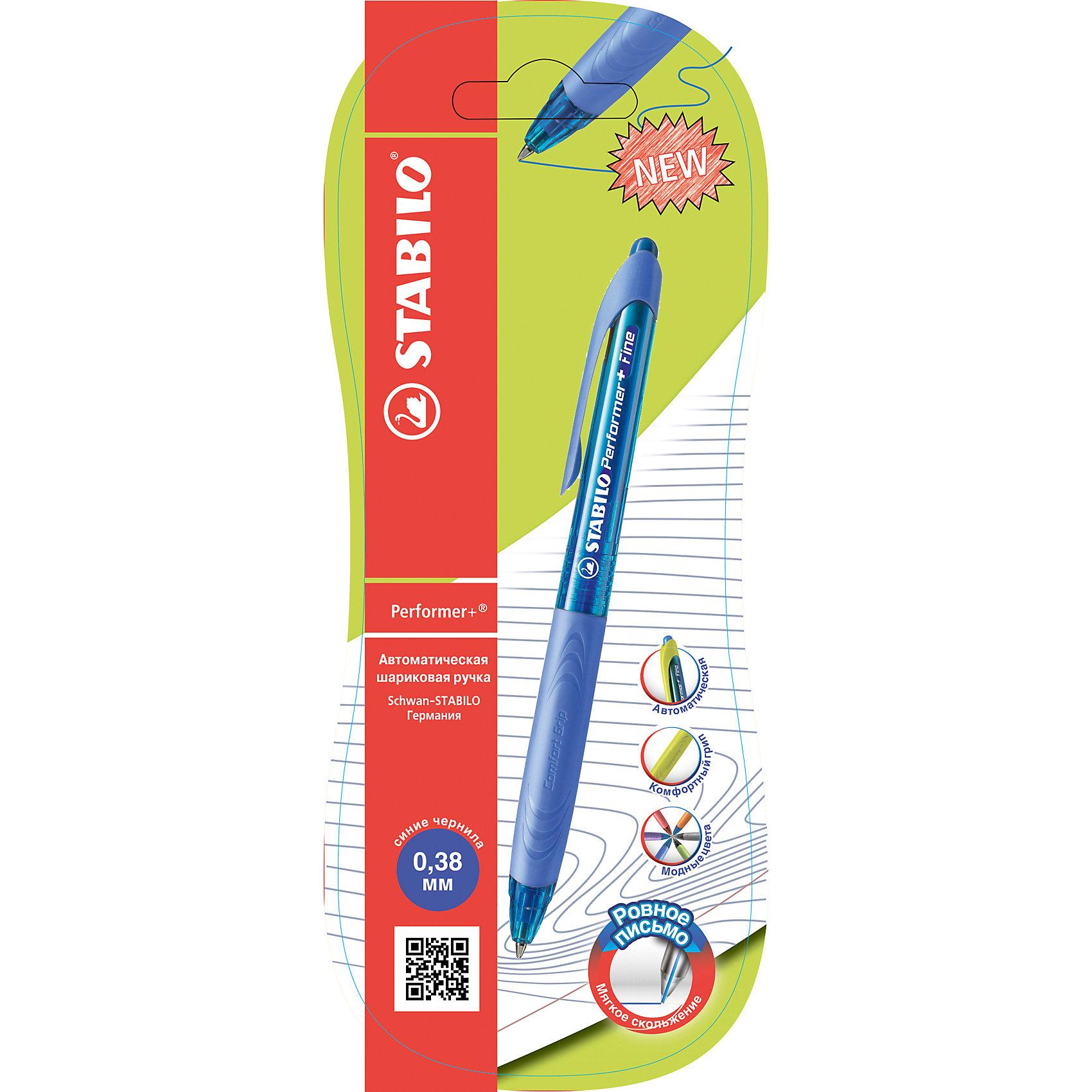 Ручка шариковая PERFORMER+ 1шт синяя 0,3ммПисьменные принадлежности<br>Характеристики:<br><br>• возраст: от 3 лет<br>• в наборе: 1 автоматическая ручка<br>• цвет чернил: синий<br>• толщина линии: 0,3 мм.<br>• размер упаковки: 20х7 см.<br><br>Автоматическая шариковая ручка Performer с привлекательным дизайном и ярким цветовым решением корпуса. Ручку отличает усовершенствованный состав масляных чернил, что обеспечивает невероятную мягкость и скорость письма. Рифленая зона обхвата фиксирует пальцы, предотвращая их скольжение, и снижает напряжение кисти при письме.<br><br>Ручку шариковую PERFORMER+ 1шт синюю 0,3мм можно купить в нашем интернет-магазине.<br><br>Ширина мм: 20<br>Глубина мм: 7<br>Высота мм: 1<br>Вес г: 14<br>Возраст от месяцев: 36<br>Возраст до месяцев: 2147483647<br>Пол: Унисекс<br>Возраст: Детский<br>SKU: 6873773