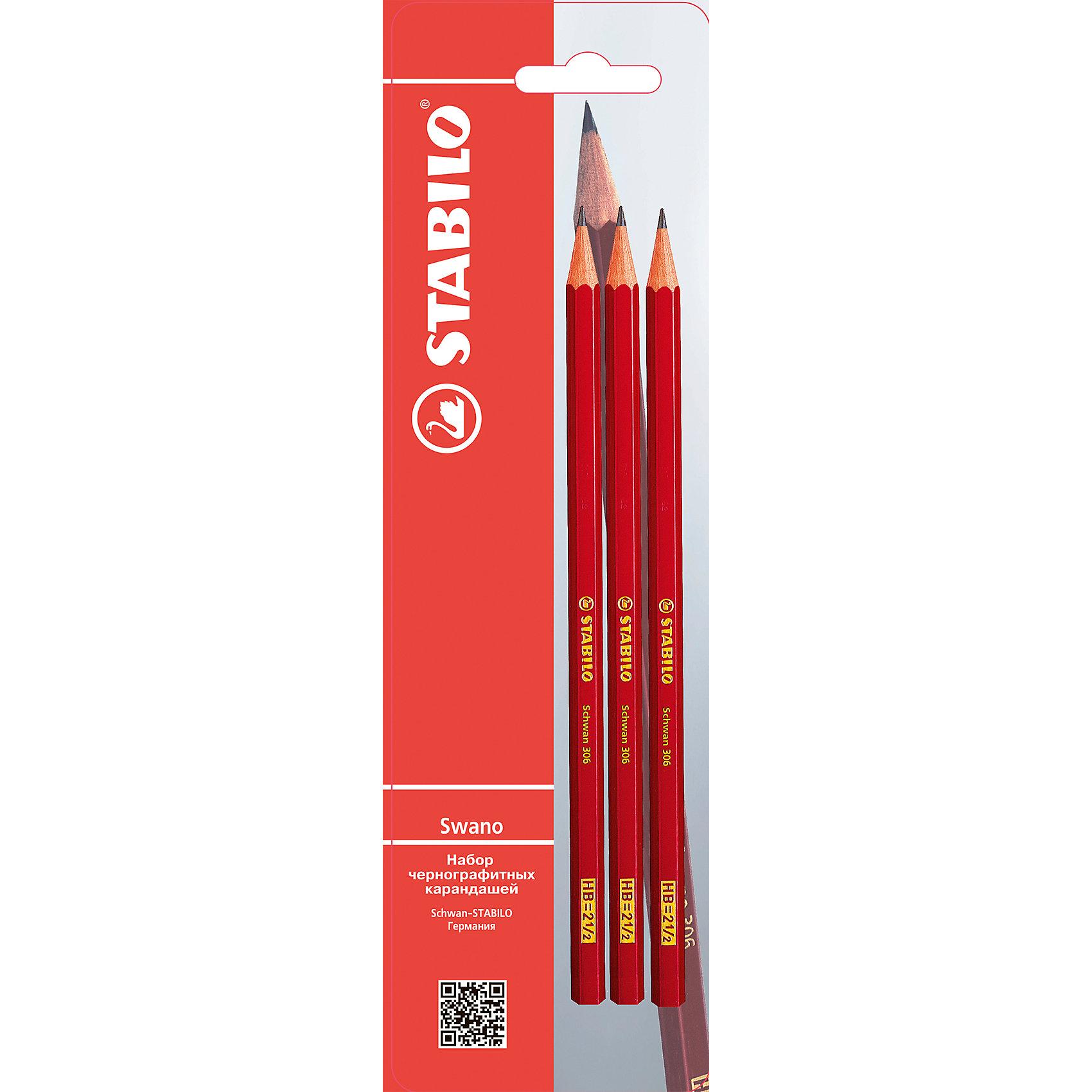 Карандаши чернографитные 3шт HBПисьменные принадлежности<br>Характеристики:<br><br>• возраст: от 3 лет<br>• в наборе: 3 чернографитных карандаша<br>• твердость: НВ<br>• материал корпуса: древесина<br>• размер упаковки: 21х8 см.<br><br>Чернографитный карандаш отлично подойдет для чертежных работ. Закаленный грифель не крошится и не ломается при заточке. Корпус изготовлен из высококачественной древесины.<br><br>Карандаши чернографитные 3шт HB можно купить в нашем интернет-магазине.<br><br>Ширина мм: 21<br>Глубина мм: 8<br>Высота мм: 1<br>Вес г: 25<br>Возраст от месяцев: 36<br>Возраст до месяцев: 2147483647<br>Пол: Унисекс<br>Возраст: Детский<br>SKU: 6873775