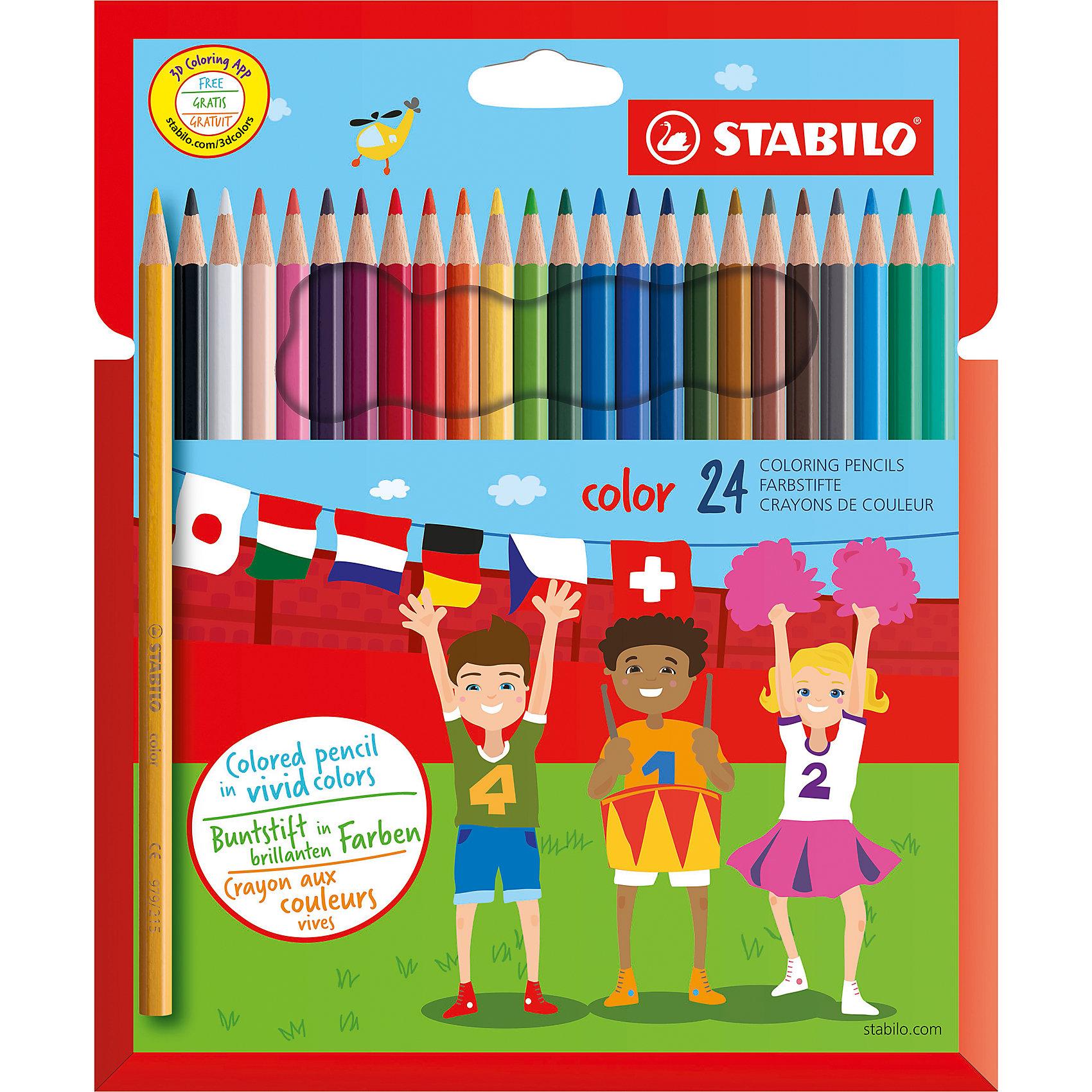 Карандаши цветные 24цвРисование<br>Характеристики:<br><br>• возраст: от 3 лет<br>• в наборе: 24 цветных карандаша<br>• материал корпуса: древесина<br>• толщина линии: 2,5 мм.<br>• упаковка: картонный футляр<br>• размер упаковки: 21,5х17,9х0,8 см.<br><br>Цветные карандаши не ломаются при рисовании и затачивании. В состав грифелей входит пчелиный воск, благодаря чему грифели легко рисуют на бумаге, не царапая ее и не крошась. Карандаши обладают повышенной устойчивостью к нагрузкам. Насыщенные цвета имеют высокую светостойкость. Цвета отлично смешиваются и позволяют создать огромное количество оттенков. Корпус карандашей покрыт лаком на водной основе.<br><br>Карандаши цветные 24цв можно купить в нашем интернет-магазине.<br><br>Ширина мм: 179<br>Глубина мм: 215<br>Высота мм: 8<br>Вес г: 120<br>Возраст от месяцев: 36<br>Возраст до месяцев: 2147483647<br>Пол: Унисекс<br>Возраст: Детский<br>SKU: 6873777